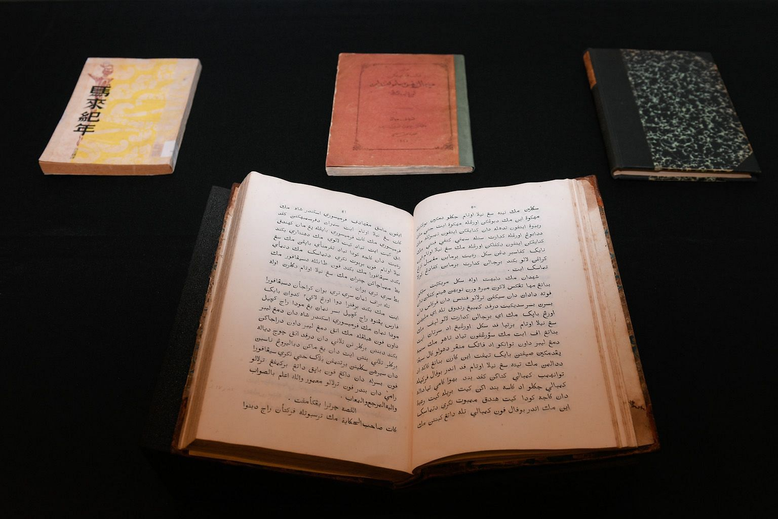 The Sejarah Melayu, or Malay Annals, was printed in Singapore in the 1840s and edited by Munsyi Abdullah, a scribe for Sir Stamford Raffles. There are only five known copies of the book that exist in public institutions today - two in the United Stat