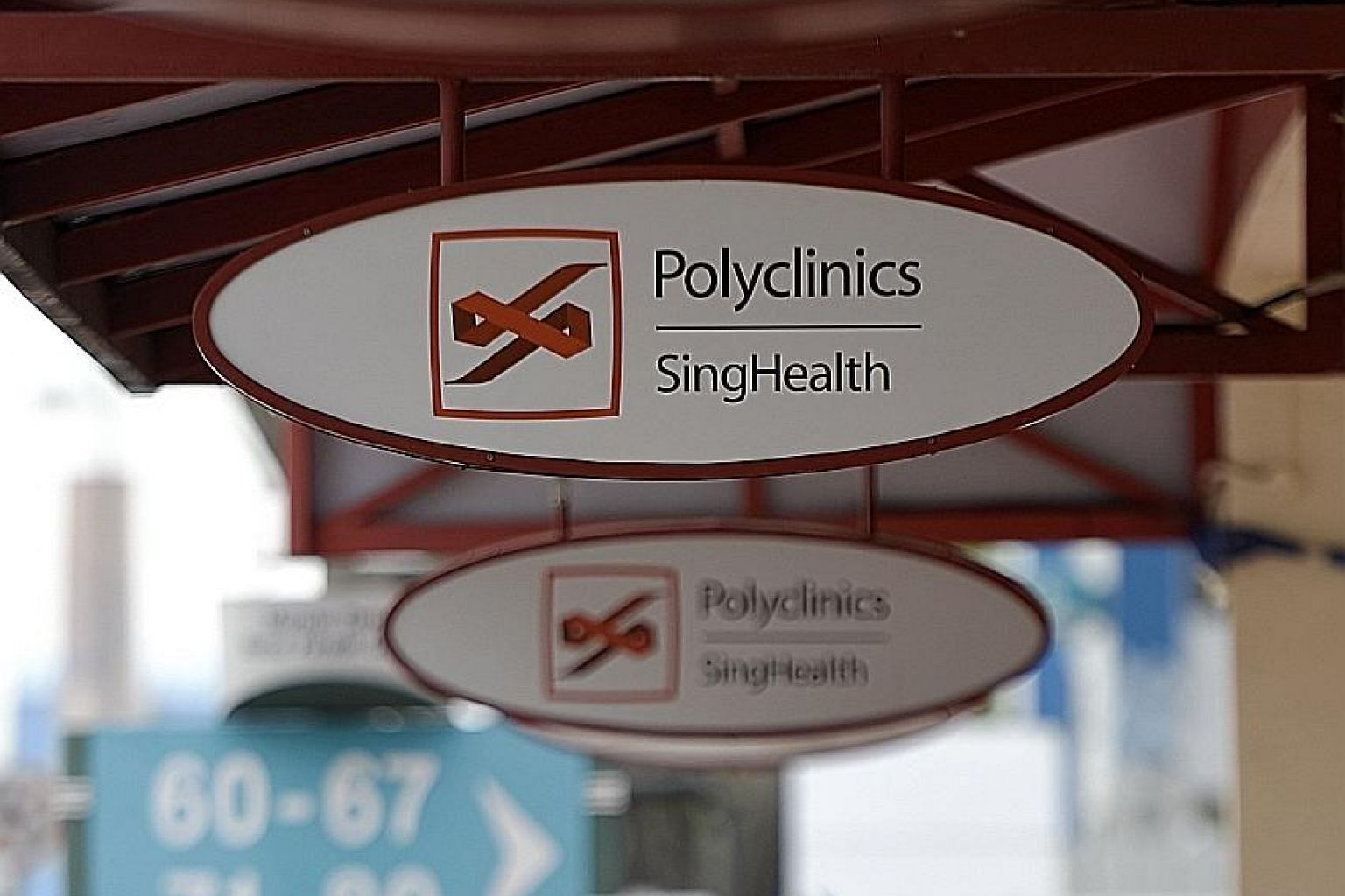 Last year, a cyber attack on SingHealth's database compromised data from 1.5 million patients. This week, the Health Ministry said medical records of 14,200 HIV-positive people had been leaked online.