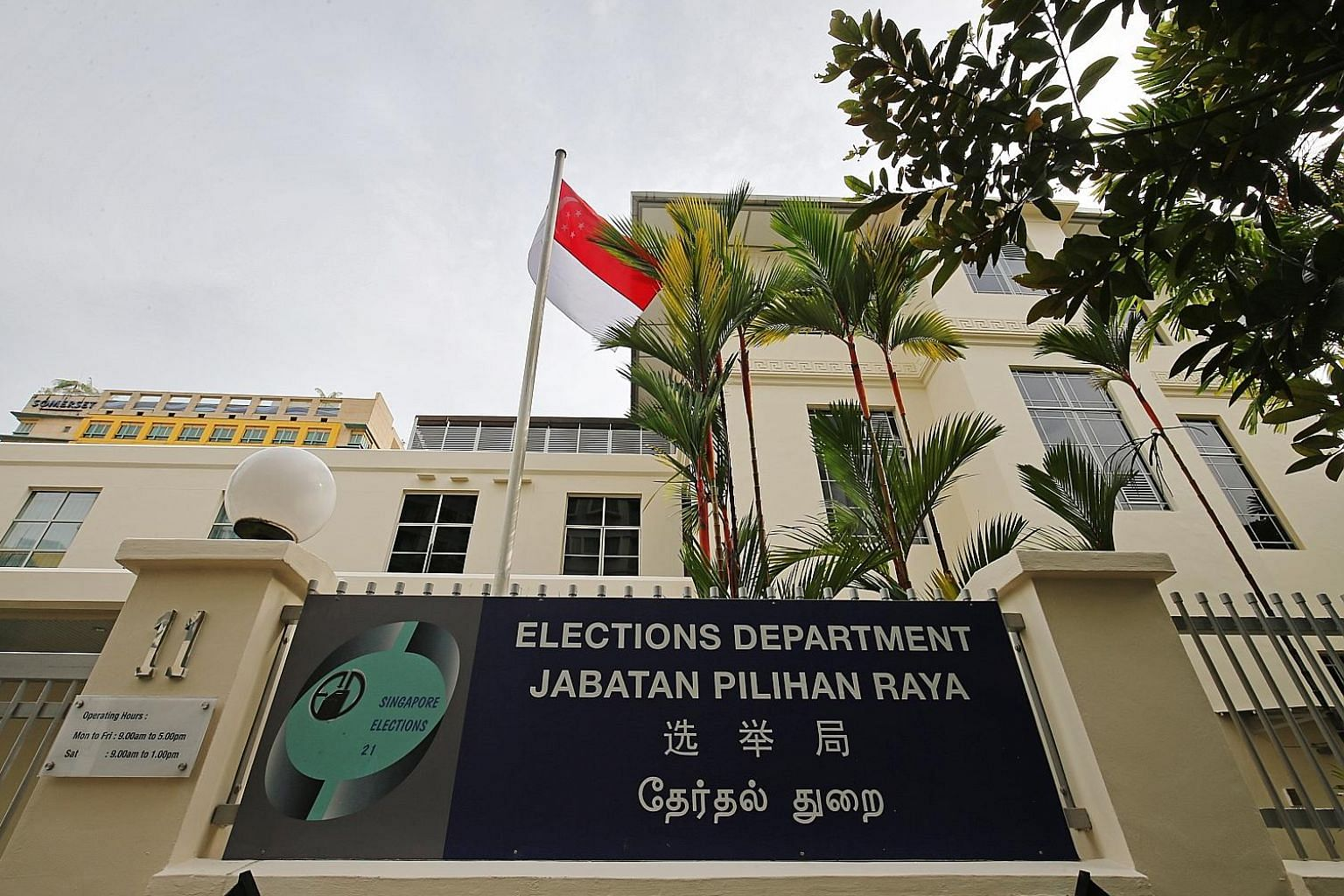 The Elections Department office, now at 11 Prinsep Link (above), has been the hub of administrative matters related to elections for nearly 25 years. The move to Novena Rise (left) will consolidate the department's two sites - the Prinsep office and