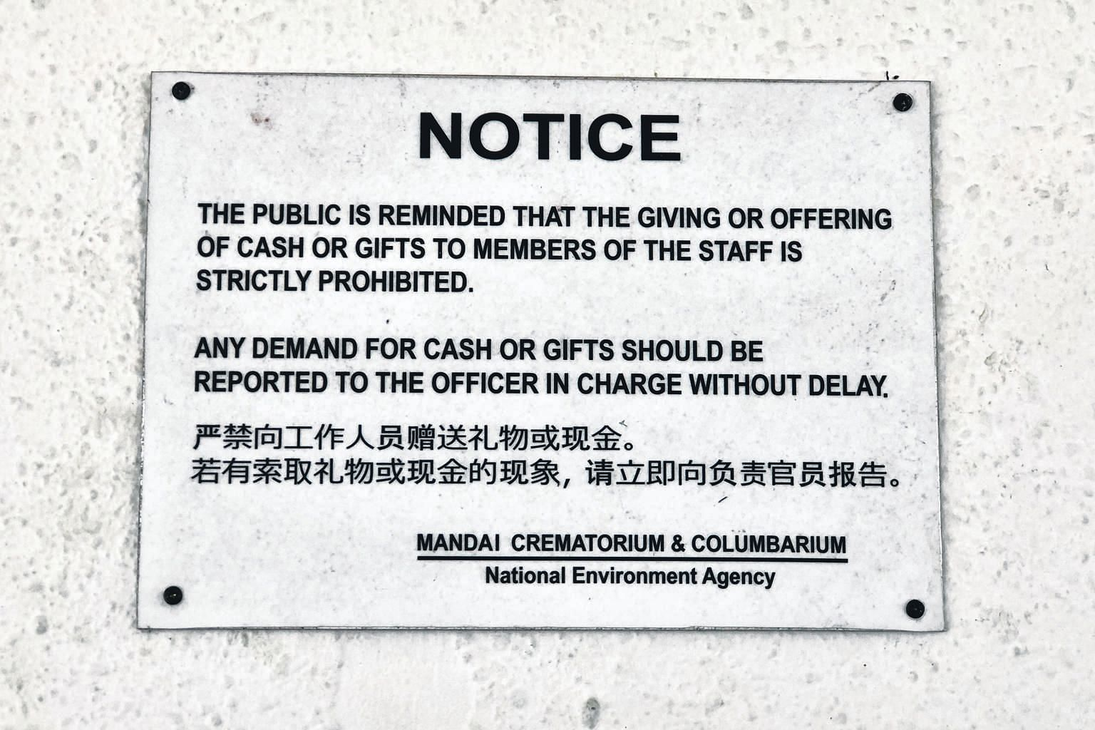 One of the signs put up at Mandai Crematorium to remind the public not to offer money or gifts to the employees. Workers at the government-run Mandai Crematorium are not allowed to receive cash or gifts, but some industry insiders said the illegal pr
