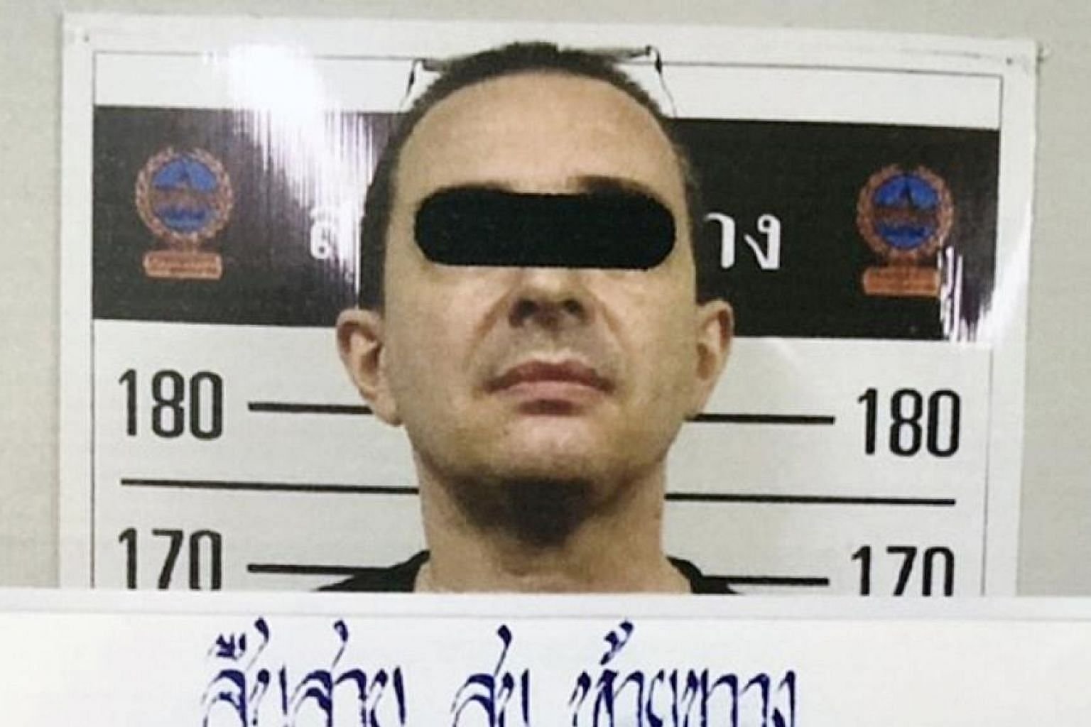 Jean-Christophe Quenot, 51, was held for allegedly having sex with boys.