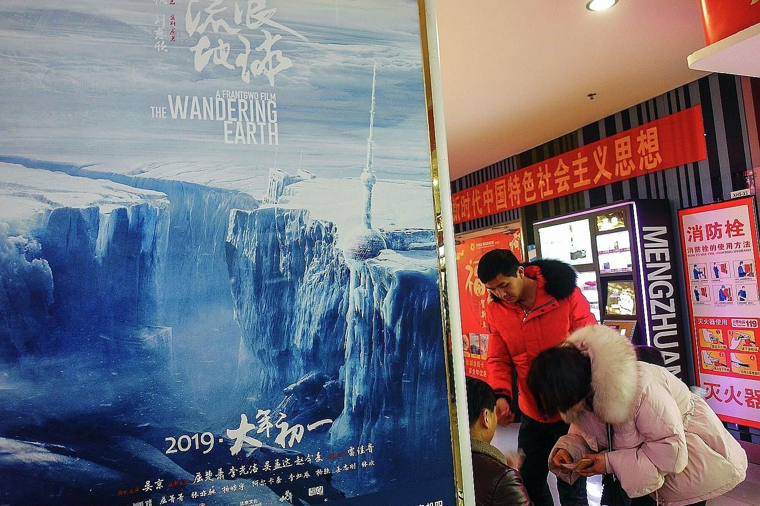 The Wandering Earth's box-office takings hit 3.7 billion yuan (S$745 million) within a fortnight, making the film China's second-highest grossing to date.