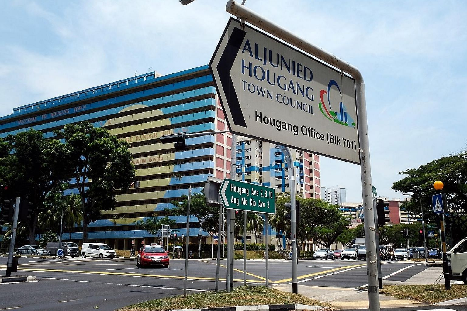 Lawyers for Aljunied-Hougang Town Council argued that, contrary to the defence's claim, the defendants are fiduciaries, not just mere custodians of public funds.
