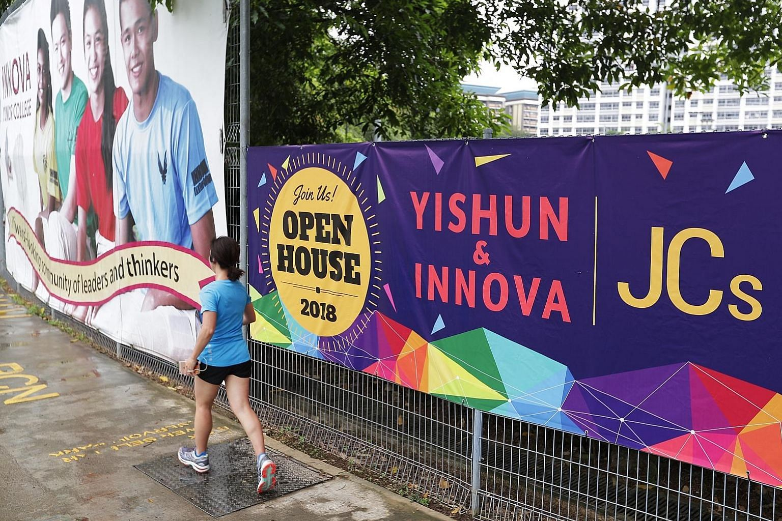 In the first phase, Yishun Innova JC will be upgraded and three JCs - Anderson Serangoon JC, Jurong Pioneer JC and Temasek JC - will be rebuilt.