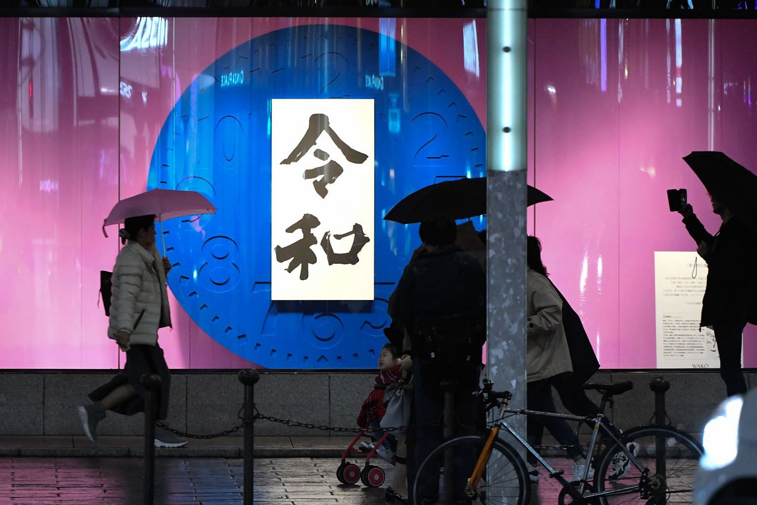 A display in Tokyo with Japan's new era name, Reiwa, to be used from May 1 when the Crown Prince assumes the throne. Reiwa will be the second era name, following Heisei, chosen under the sovereignty of the people. The name was derived from a poem in
