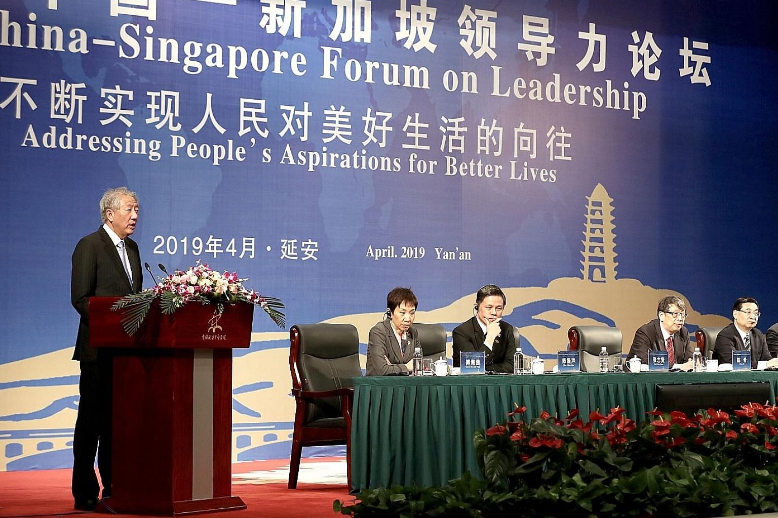 Deputy Prime Minister Teo Chee Hean giving the opening address at the 7th Singapore-China Forum on Leadership yesterday at the China Executive Leadership Academy in Yan'an in Shaanxi province. Also on the panel were (from left) Minister for Culture,