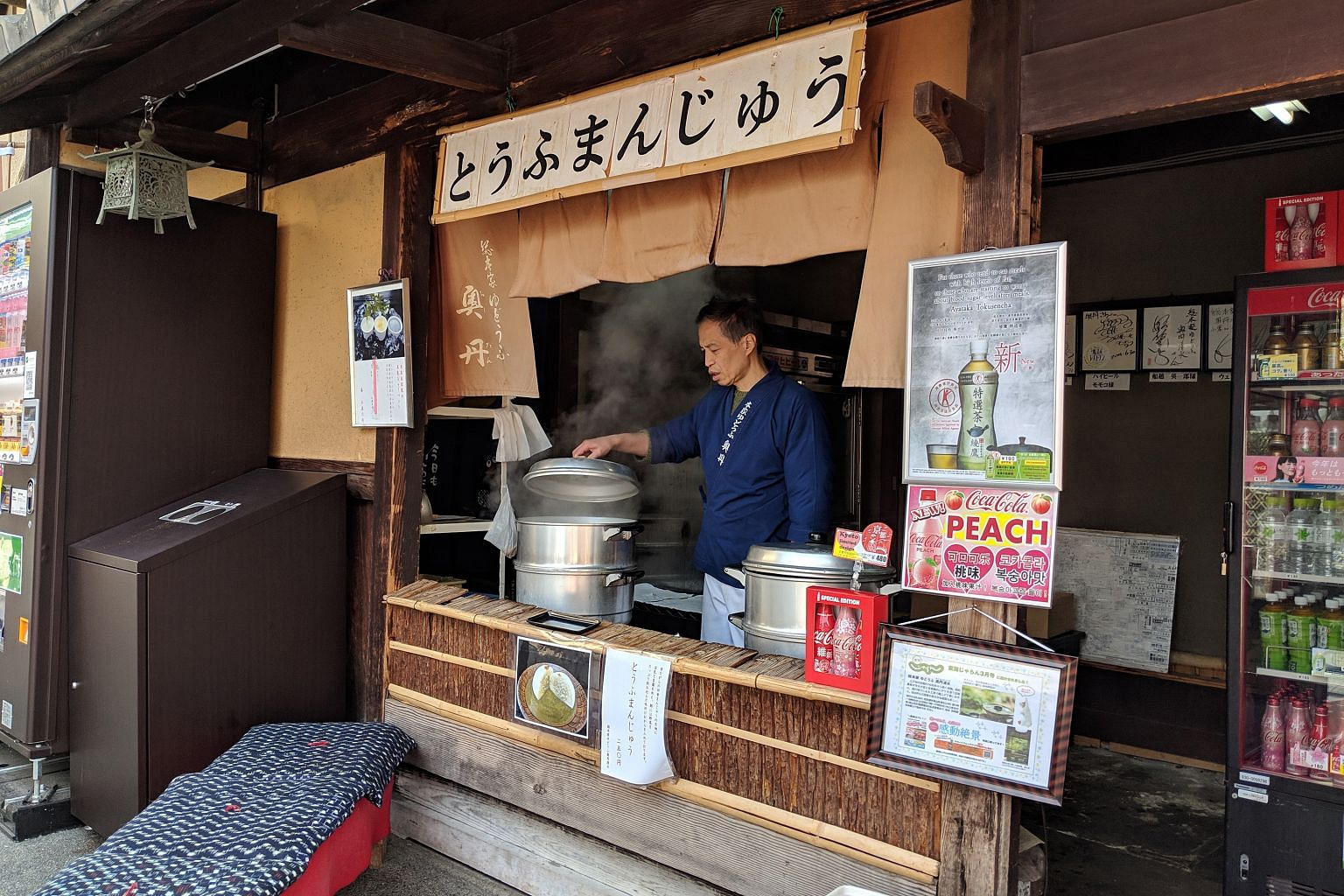 Fillings for tofu buns, such as those sold at this hole-in-the-wall (above), are made from seasoned soy pulp.