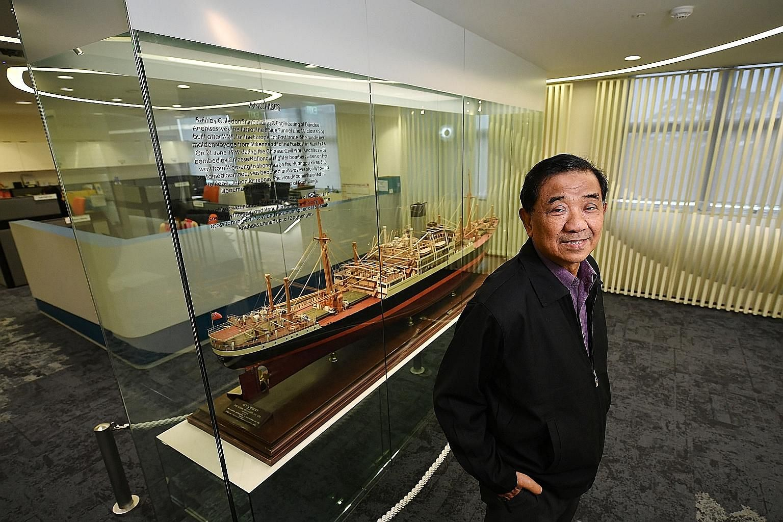 After a decade out at sea, Mr Rosli joined Jurong Shipyard (above) as a dockmaster for two years, before joining Singapore Polytechnic as a nautical studies lecturer. ST FILE PHOTO Mr Rosli Ridzwan with a model of the M.V. Anchises, a general cargo s