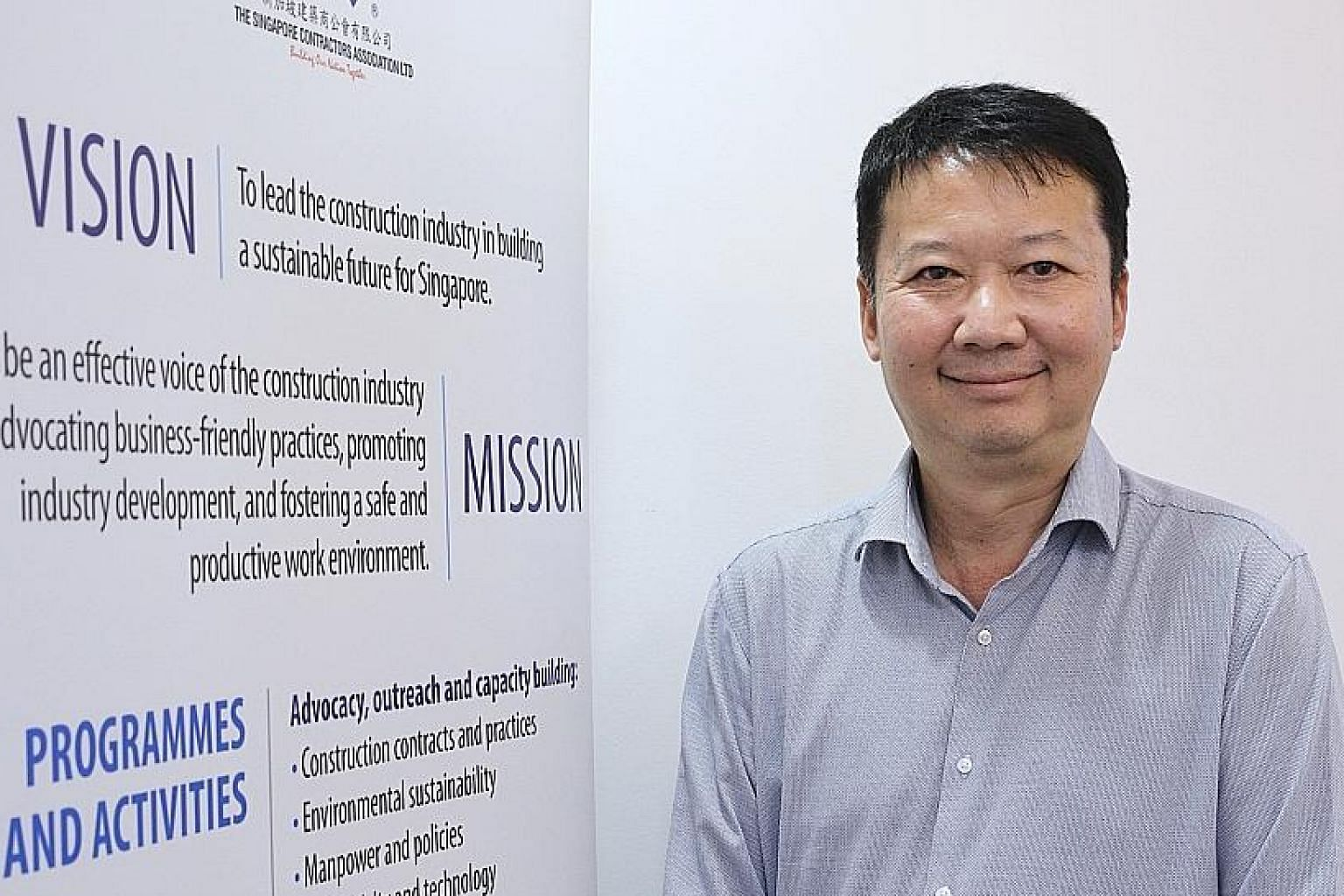 Mr Kenneth Loo, president of Singapore Contractors Association Limited, says the hub in MacPherson will act as a centralised base of operations. ST PHOTO: GAVIN FOO