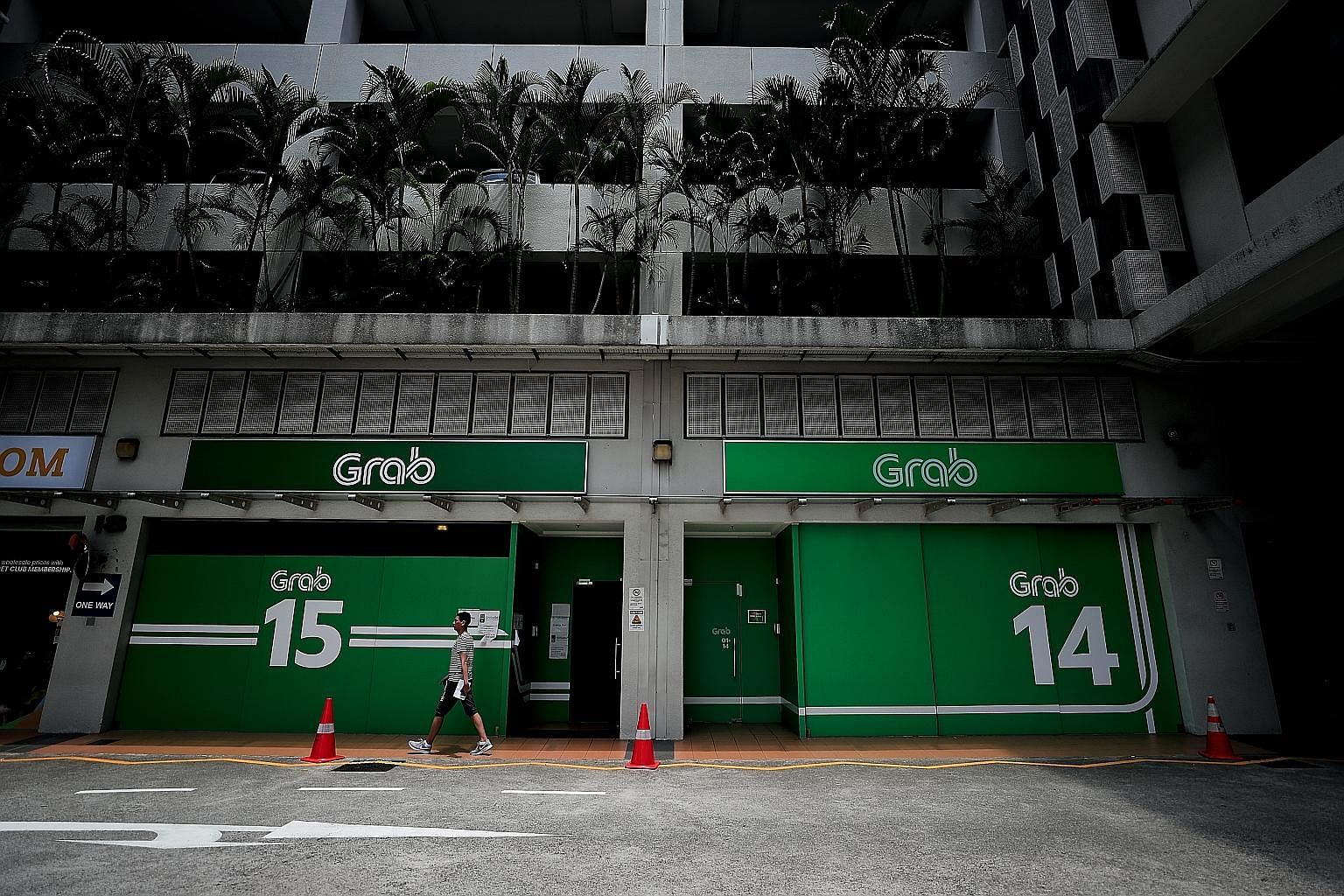 On Dec 17, 2017, GrabCar sent 120,747 marketing e-mails to customers that contained the name and mobile number of another customer.