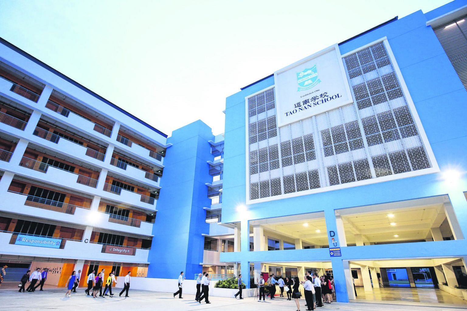 Among the 10 schools that have been oversubscribed in Phase 2B and Phase 2C every year since 2006 is Tao Nan Primary (left). Nanyang Primary (left, below) is among the 55 that have been oversubscribed in Phase 2C every year since 2006.