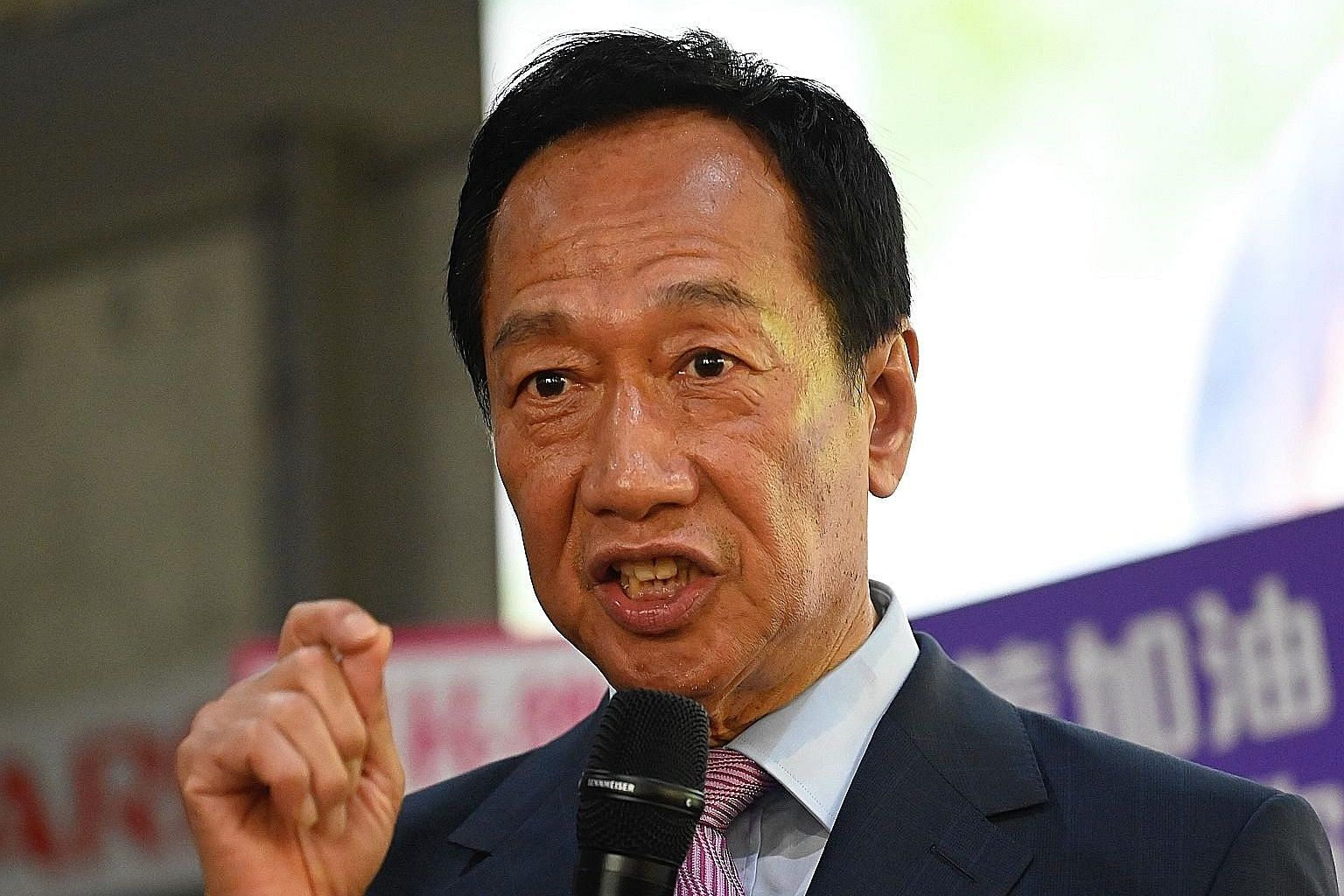 It is not clear if Mr Terry Gou will run as an independent or drop out of the presidential campaign.
