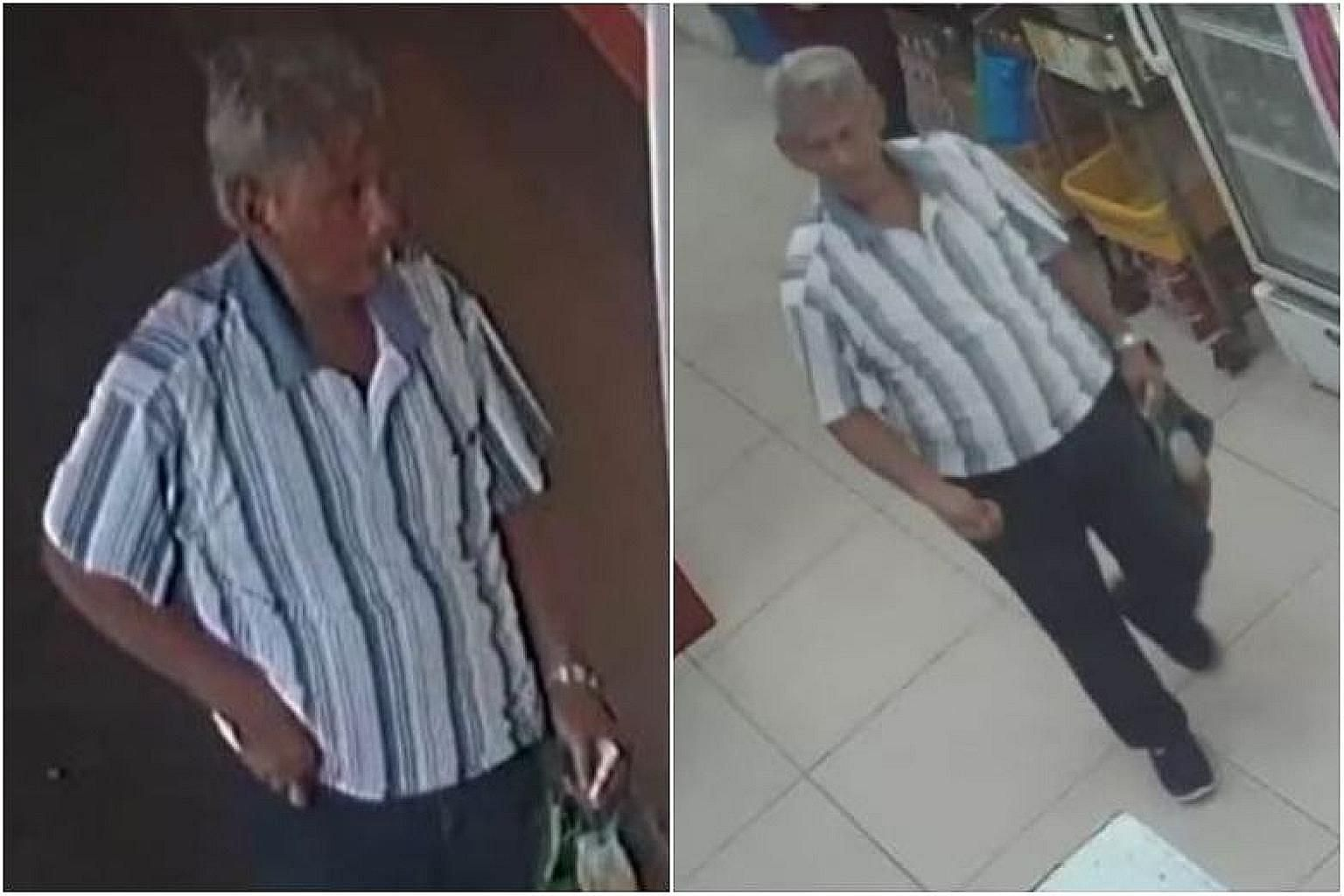 Photos released by the police of the man who allegedly tried to rob a Bedok pawnshop last Friday.