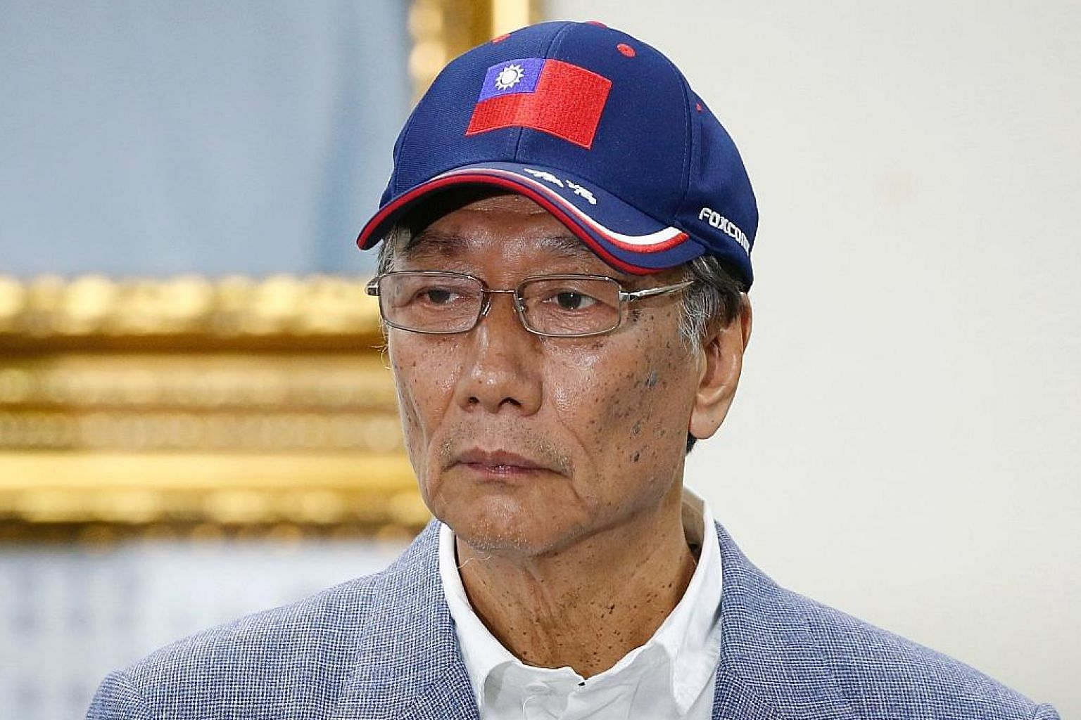 Billionaire Terry Gou lost the bid to be the Kuomintang's nominee for Taiwan president.