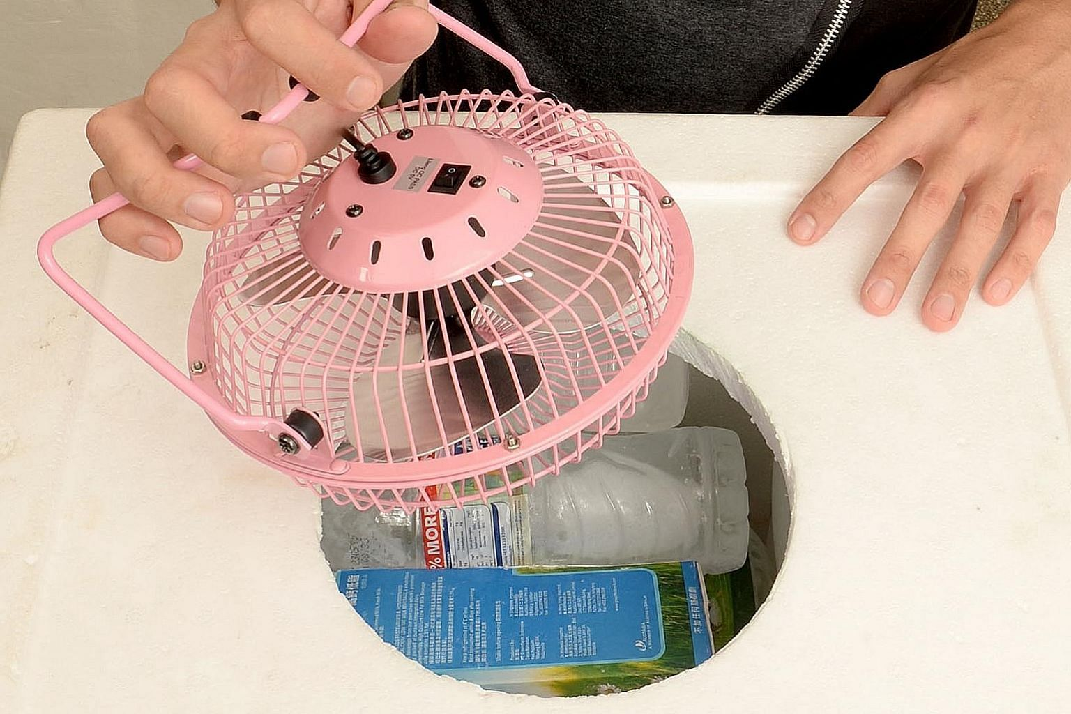 "Build an ""air-conditioner""."