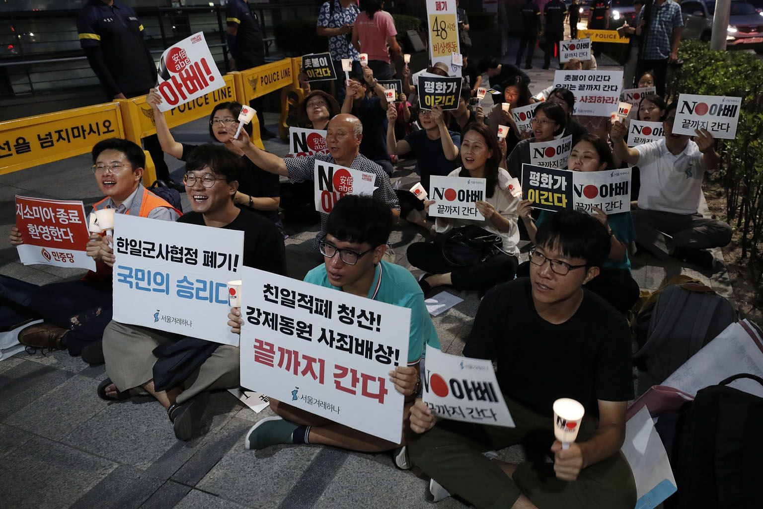 South Korean protesters at a rally targeted at the General Security of Military Information Agreement, in front of the Japanese Embassy in Seoul on Thursday. Local polls have indicated that more South Koreans are in favour of scrapping the deal, and