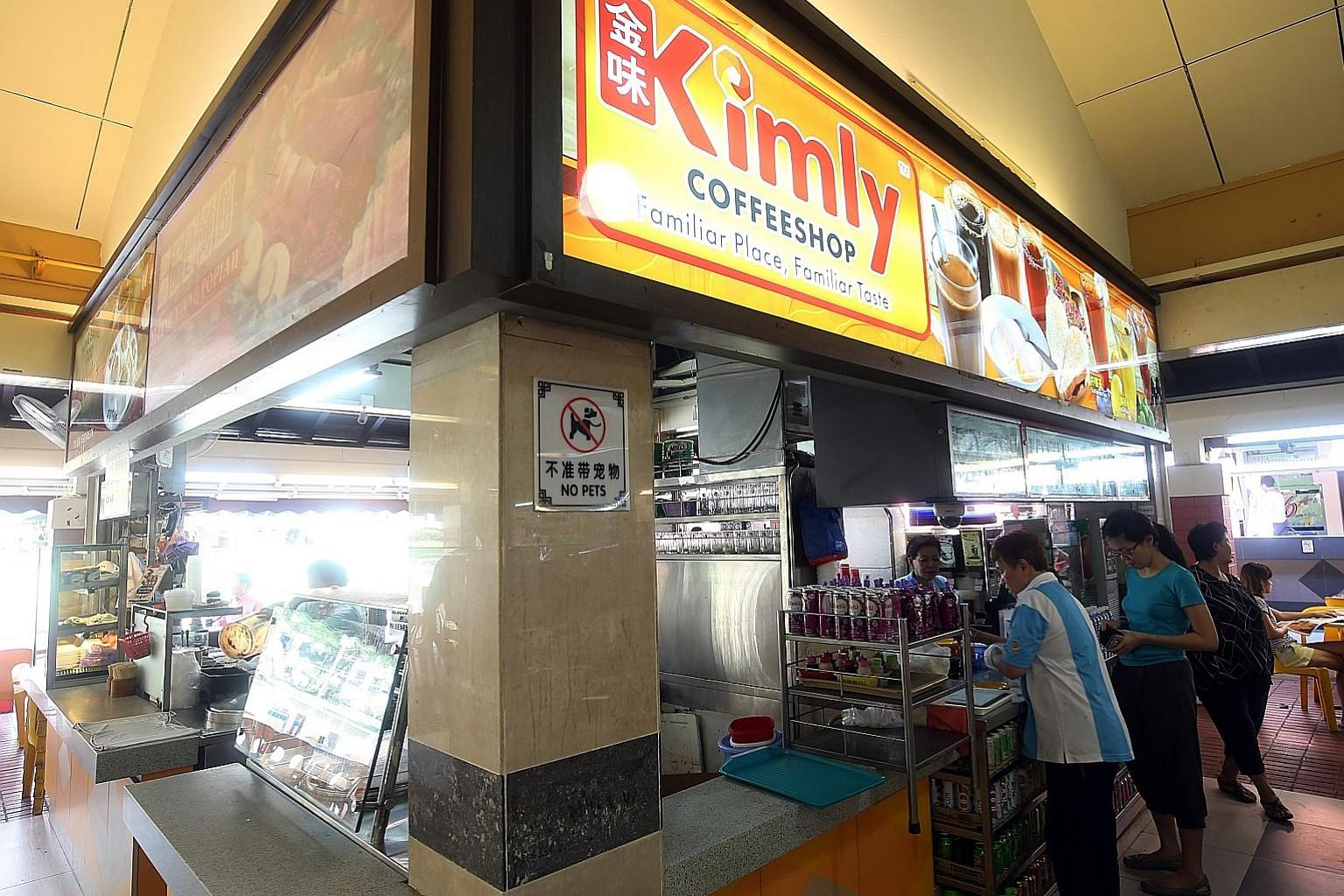 Kimly's initial public offering is one factor in an unfolding saga surrounding the coffee-shop operator and former Pokka chief executive Alain Ong. Pokka says Mr Ong worked with others to divert business to another beverage firm, Asian Story Corporat
