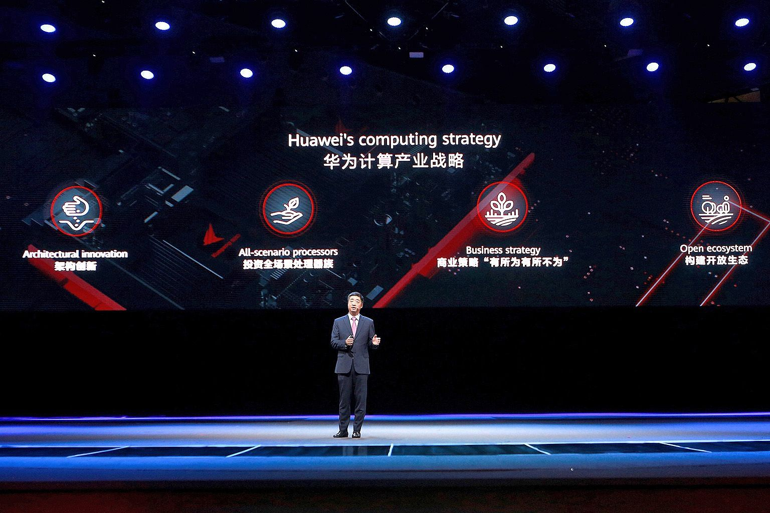 Huawei deputy chairman Ken Hu speaking at the annual Huawei Connect conference in Shanghai yesterday. He laid out plans to turn the firm into a computing powerhouse as he predicts a boom in the market over the next 10 years.