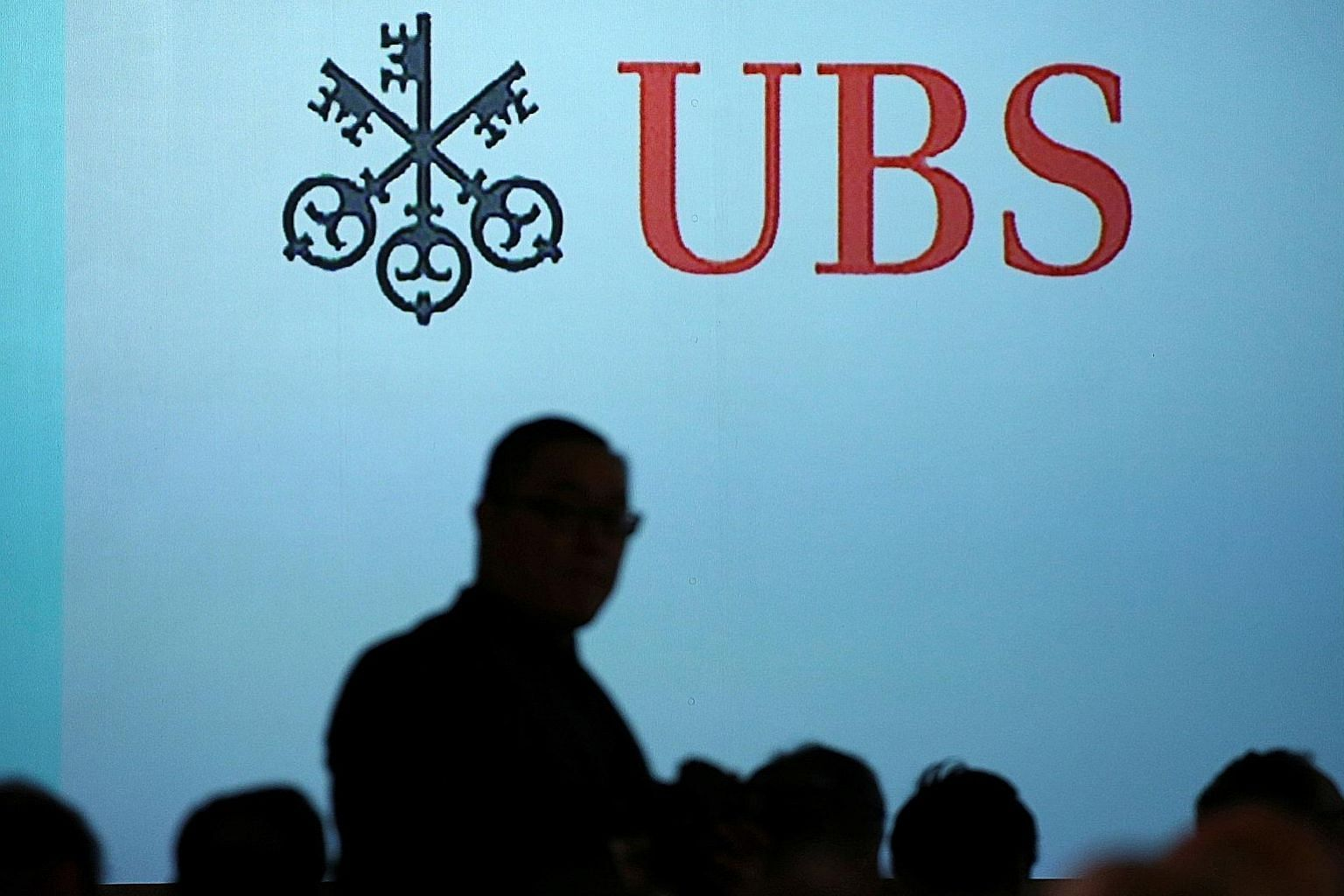 UBS' net interest income fell 8 per cent from a year ago, as negative interest rates in Switzerland and the euro zone made their mark.