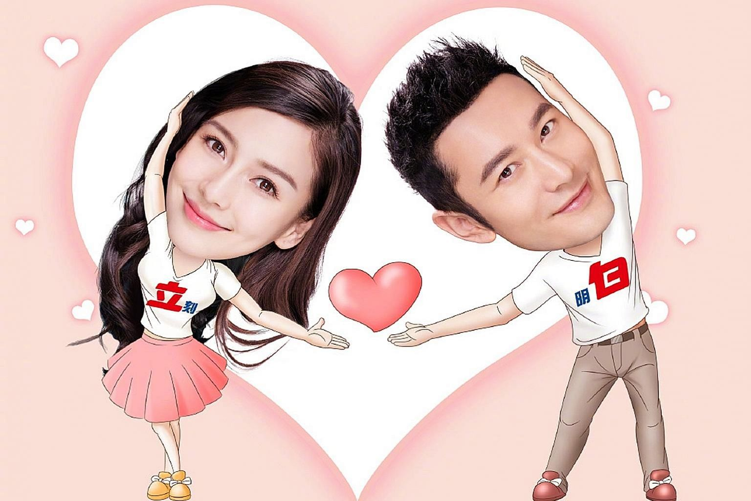WHO SAYS WE HAVE SPLIT?: Chinese celebrity couple Huang Xiaoming and Angelababy have been dogged by rumours of divorce since last year, in part because of the lack of interaction between them on social media. The photo above is one of the rare ones o