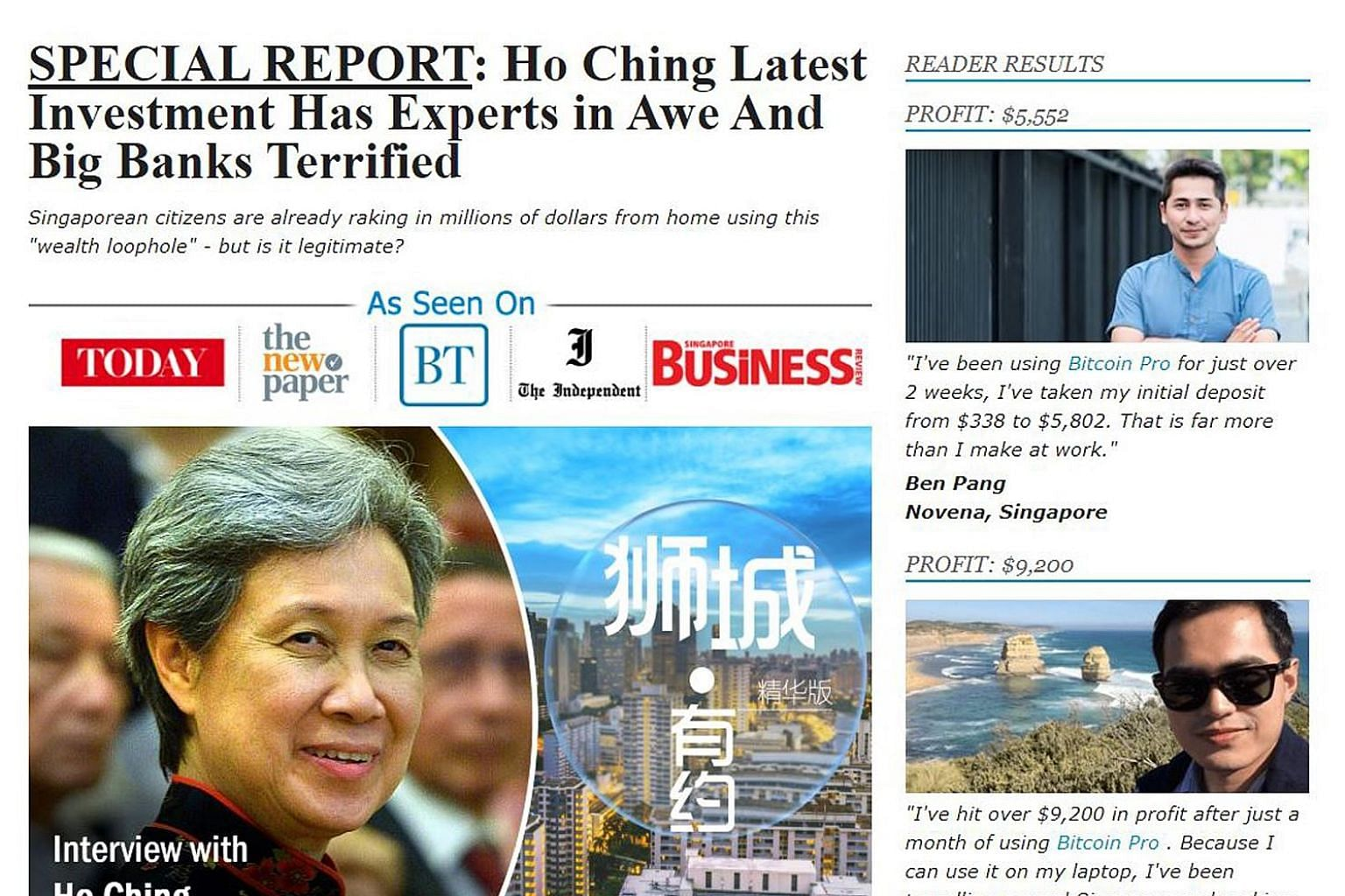 """A bogus report uses Ms Ho Ching's photo and says she has come out with a """"new secret investment that's making hundreds of people in Singapore very rich""""."""