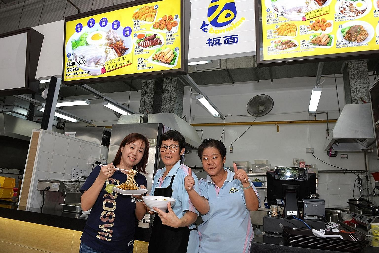 (From left) Yobanmian's assistant manager Ivy Tan with her co-workers, Ms Yu Lay Hong and Ms Lim Seok Tin, at the Senoko outlet.
