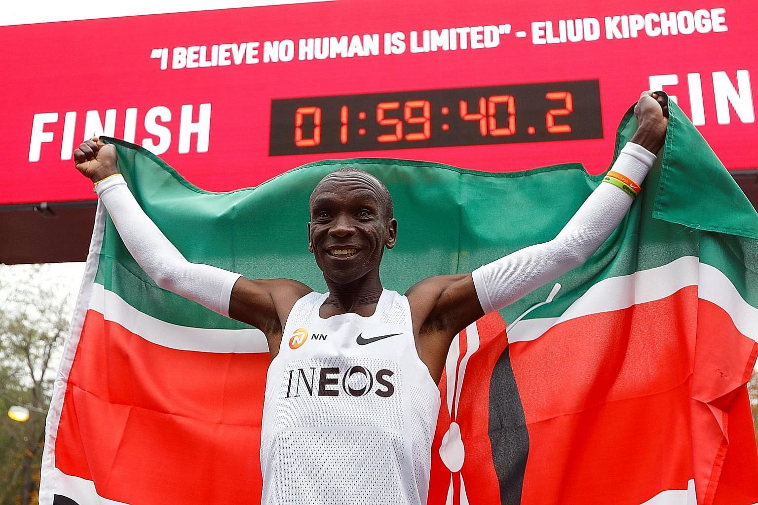 Eliud Kipchoge's shattering of the two-hour barrier during his staged run in Vienna in October has captured the imagination of many runners, including Robert de Castella, who last held the marathon world record in 1981.