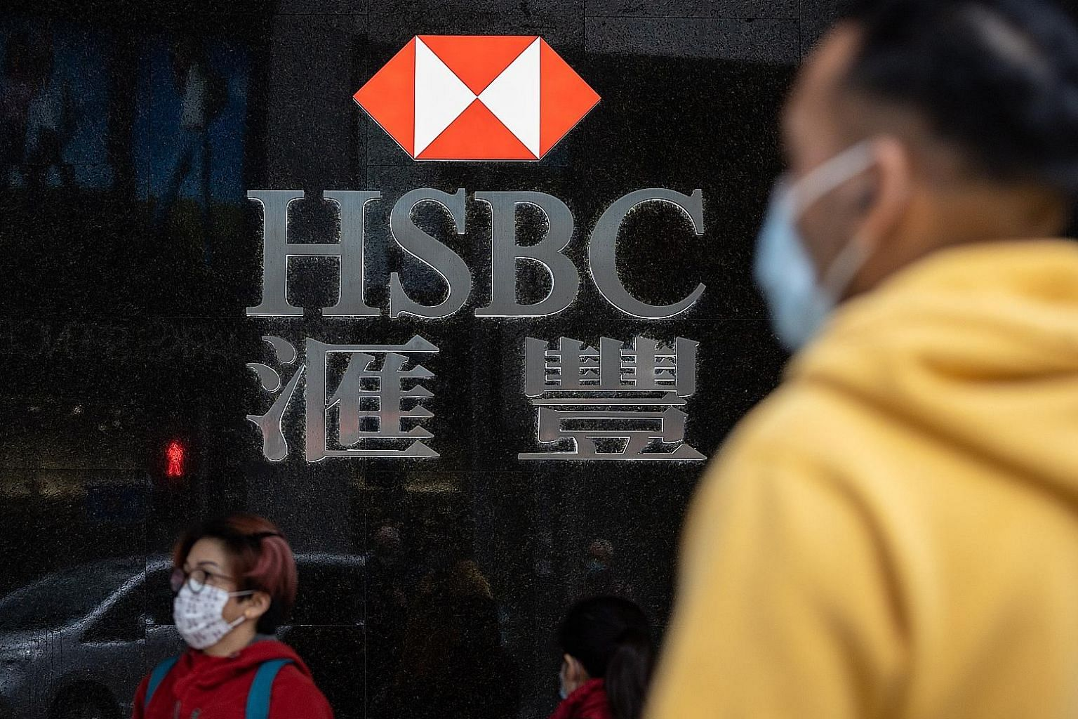 HSBC believes the negative impact on China sparked by the coronavirus outbreak will be fleeting, though the bank faces challenges in the short term at least. While it said the Hong Kong business showed resilience in the fourth quarter after months of