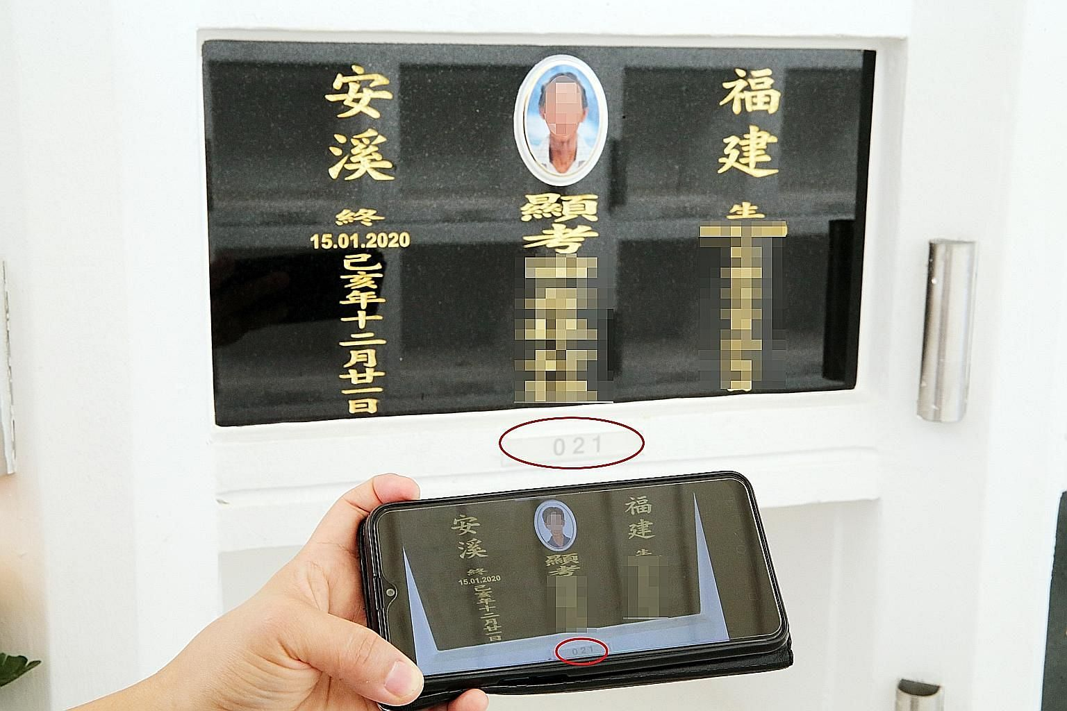 A plaque for Ms Lim's late father with someone else's photo on it seen on a phone in front of the corrected plaque yesterday. The housewife, whose full name was not stated in the Shin Min report, said she found out about the mistake after the operato