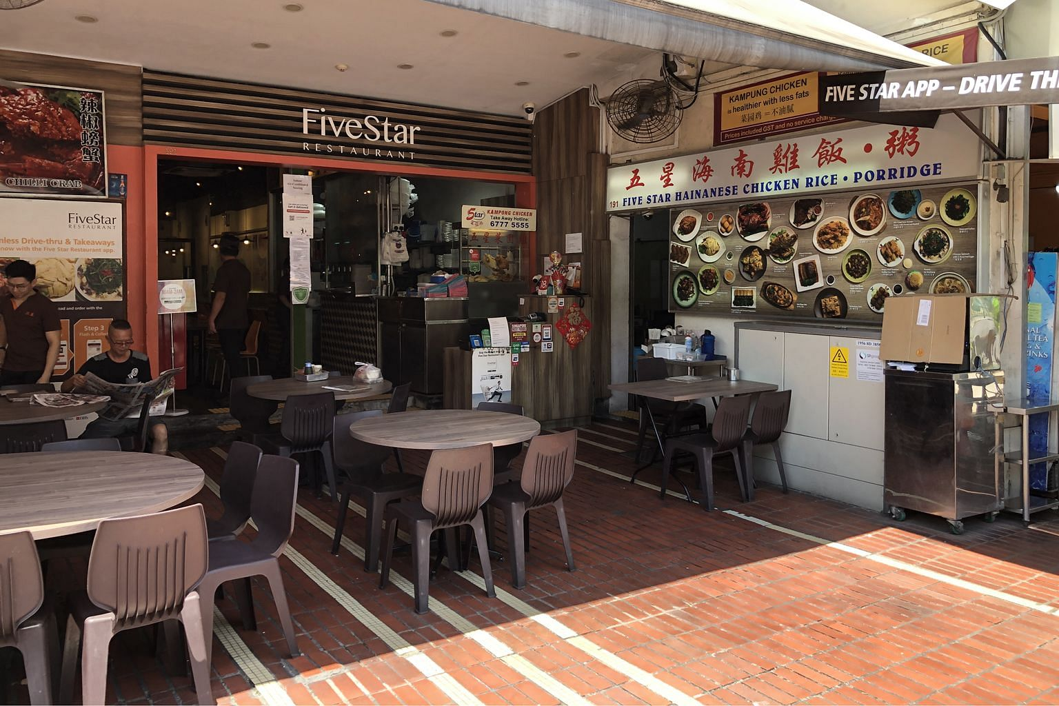 Mr Derek Yeo, a restaurant manager, said he merely wanted to apologise to his late father Yeo Ban Seng and thank him. The elder Mr Yeo, former chairman of Five Star Hainanese Kampung Chicken Rice Restaurants, died on Feb 15. The chain has three outlets, i