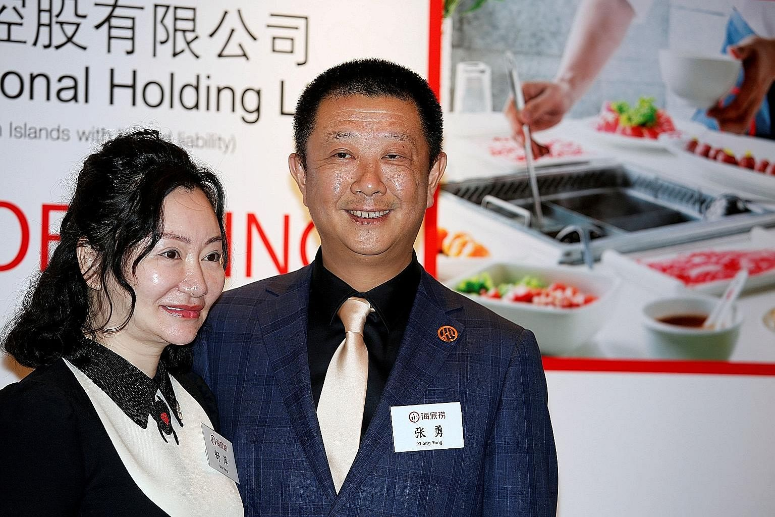 Ms Shu Ping, seen here with her husband, Mr Zhang Yong, is the sole shareholder and director of the new family office, Sunrise Capital Management.