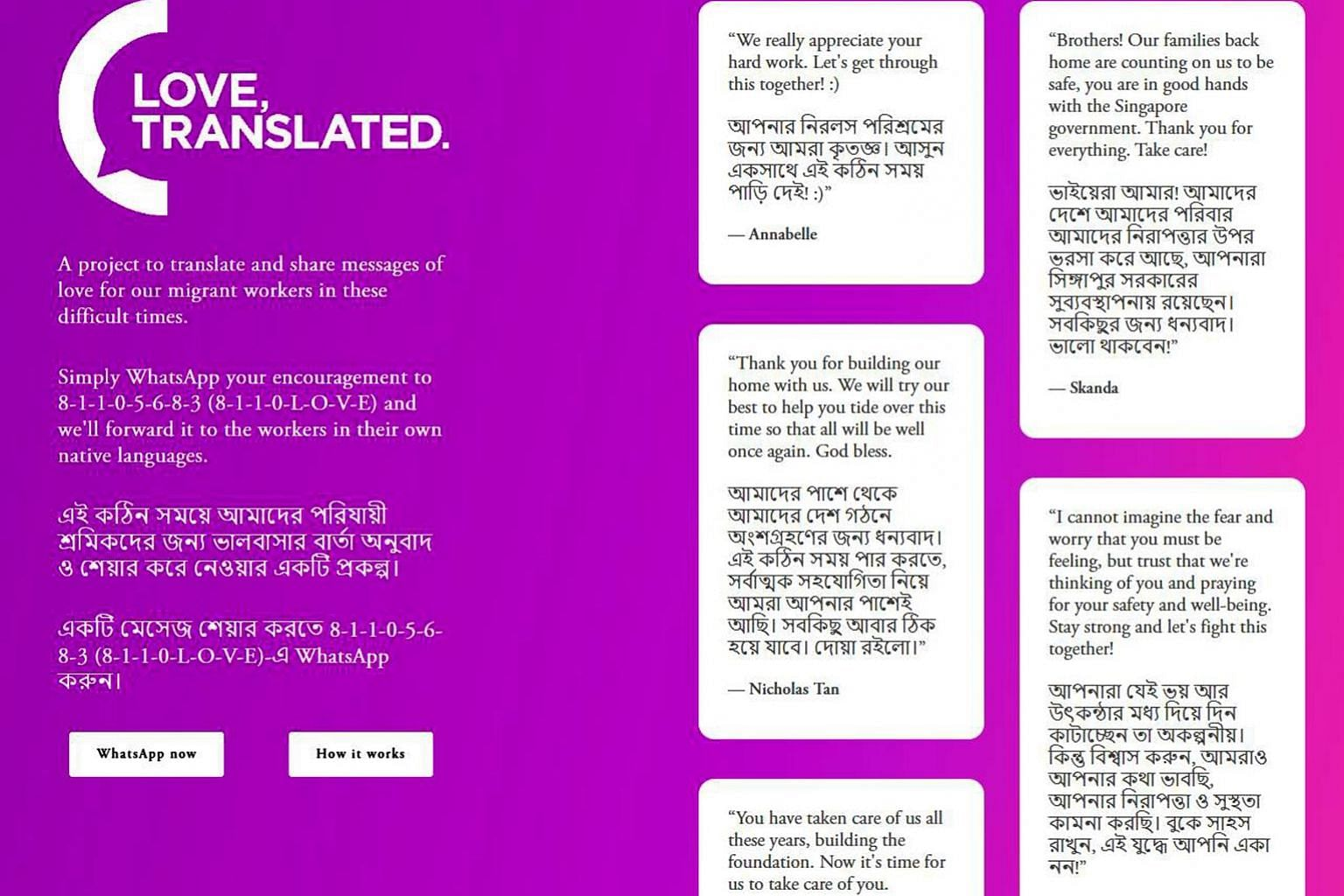 A screenshot from lovetranslated.org showing samples of the messages translated into Bengali, the official language of Bangladesh. Messages of support can be sent via WhatsApp to 8110-5683 (8110-LOVE).