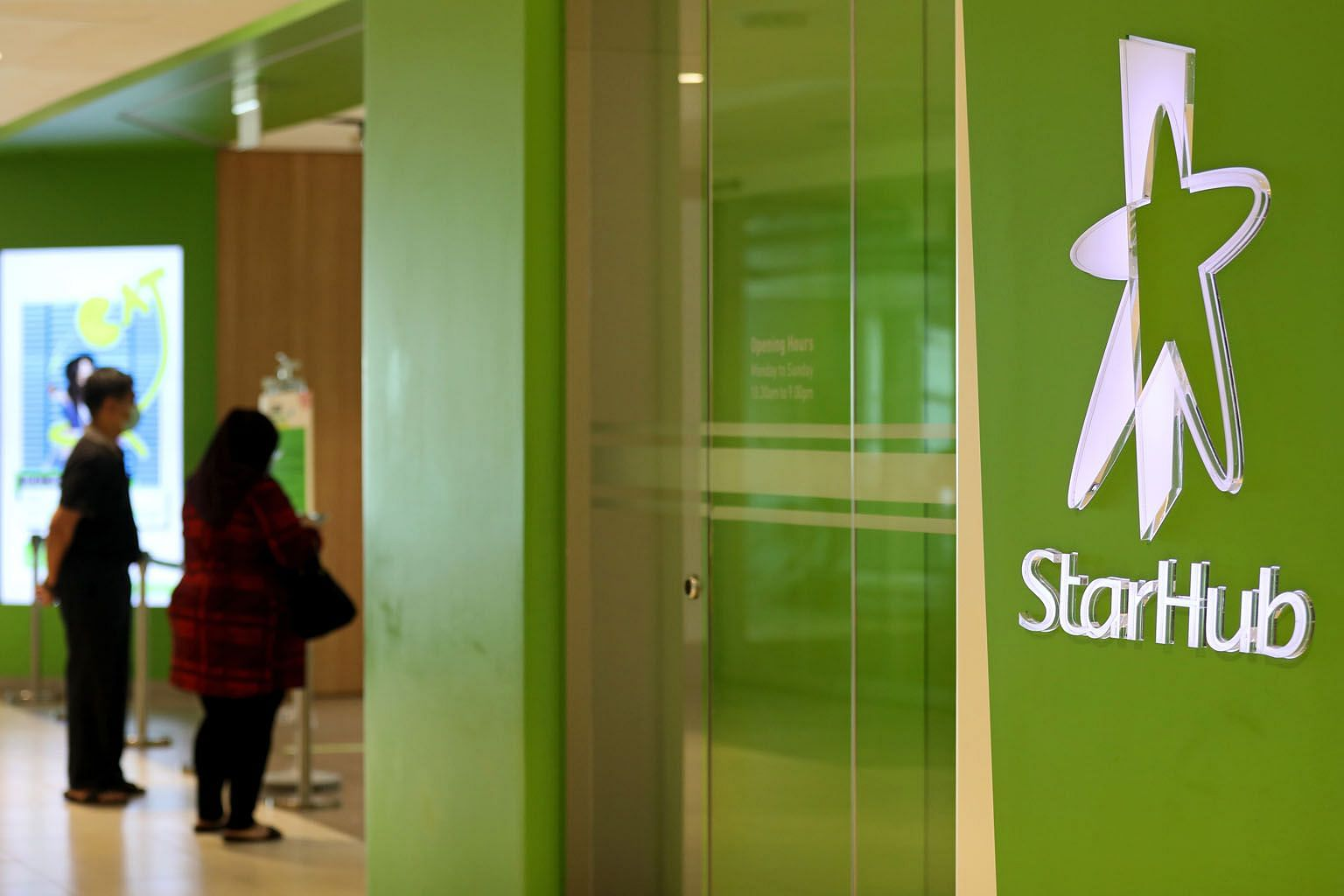 StarHub is working to grow its cyber security arm's top and bottom lines, after Ensign InfoSecurity turned in its first quarterly profit in the first quarter of this year, the telco's CEO Peter Kaliaropoulos said yesterday.