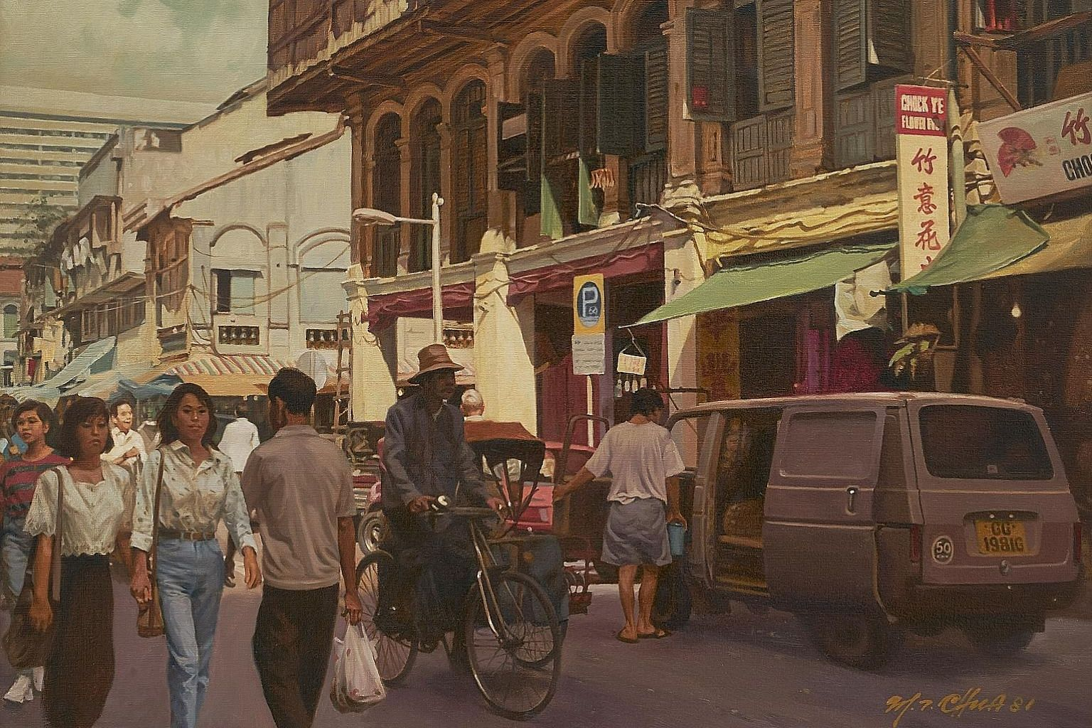 Chua Mia Tee's painting of 1980s Chinatown.