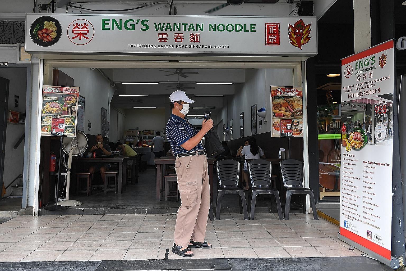 Eng's Wantan Noodle at 287 Tanjong Katong Road (above), and Eng's Char Siew Wantan Mee at 248/250 Tanjong Katong Road. ST PHOTOS: SHINTARO TAY