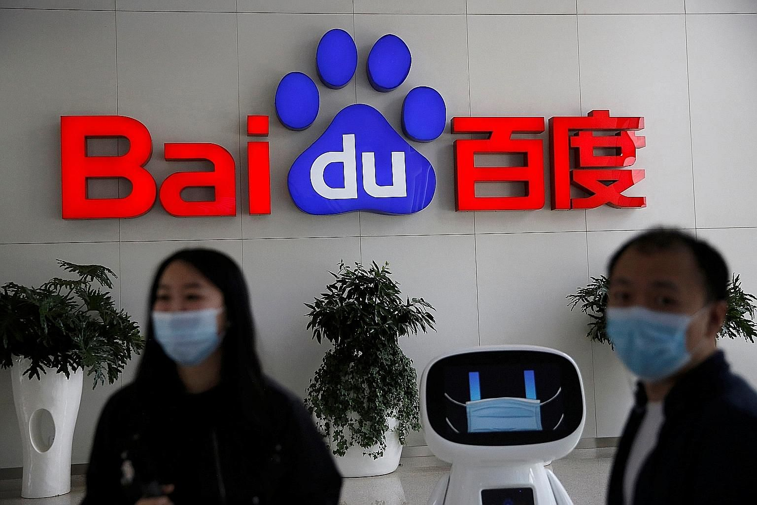 Beijing-based Baidu is behind China's largest search engine, with a domestic market share of about 70 per cent.
