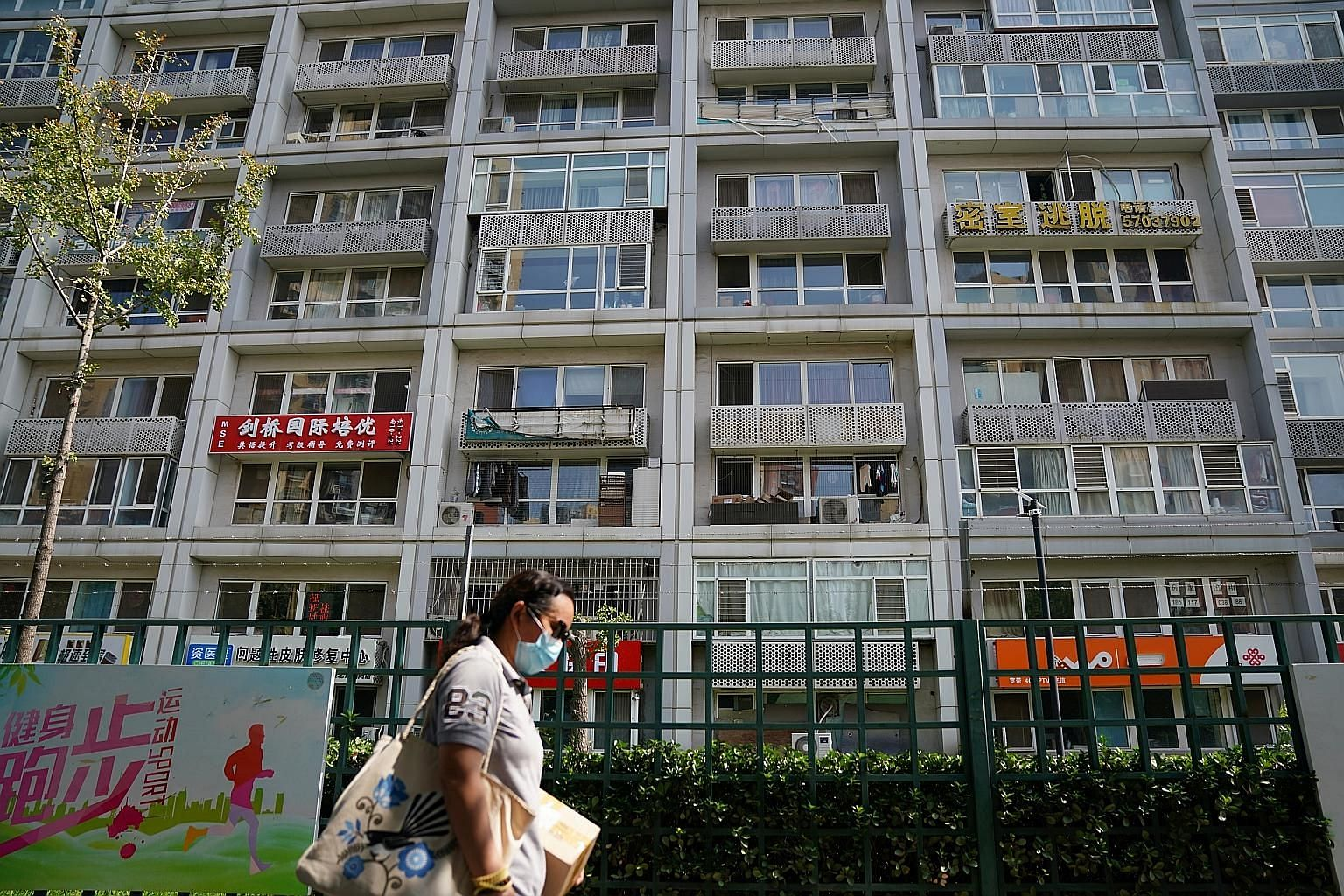 A residential compound in Beijing, where rental transactions in the first half of this year were down 23.1 per cent compared with the same period last year, according to home rental company Ilovemyhome. Several agents The Straits Times spoke to said