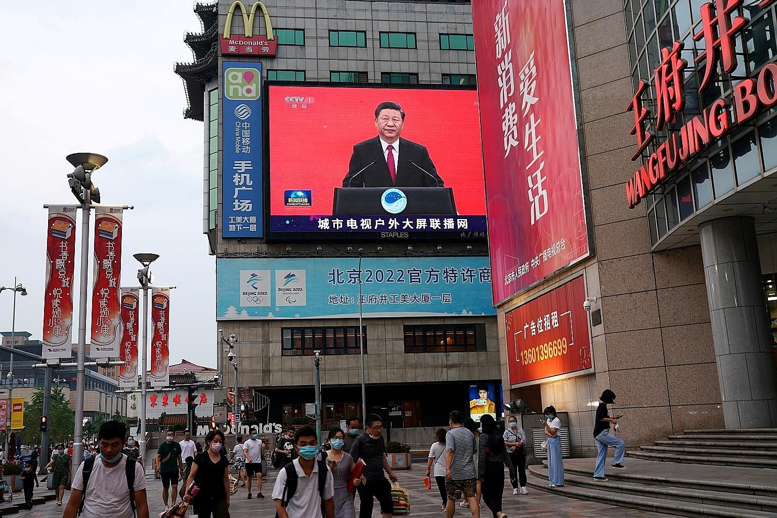 Compared with Mr Donald Trump, who has increasingly been cast by Chinese state media as having gone off his rocker, President Xi Jinping (seen here in news footage in Beijing last month) is seen as being above the fray and busy with tending to domest