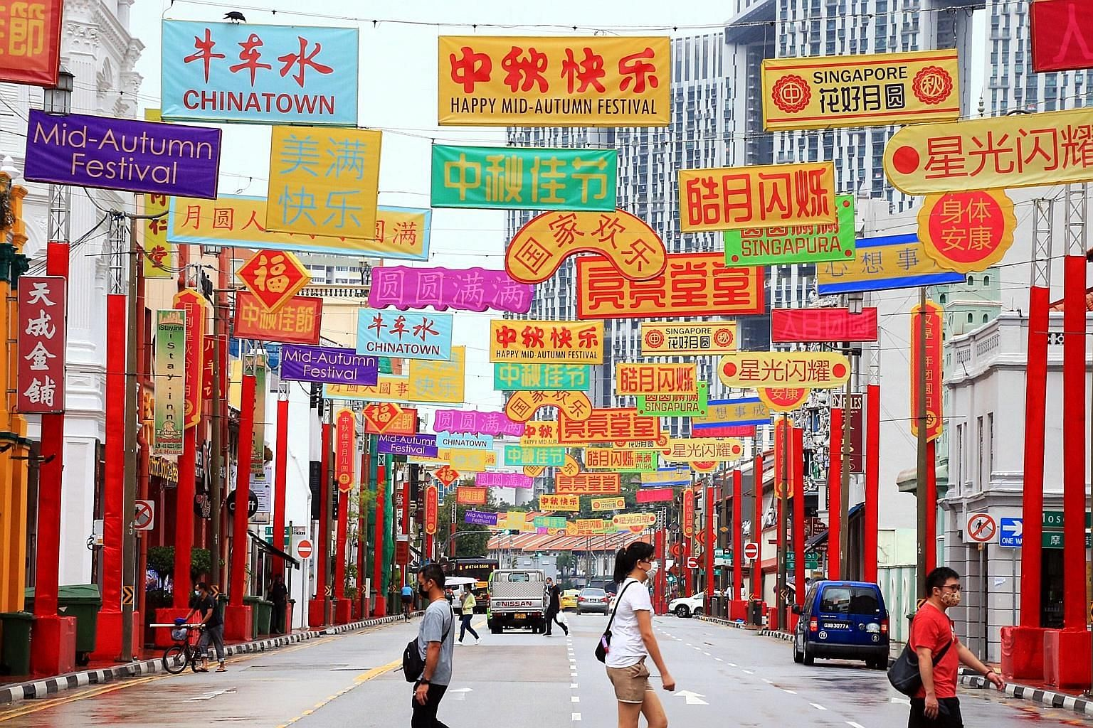 """One of the banner-like lanterns has a message that translates into """"bright and majestic"""", while another says """"joy for the nation"""" - both phrases are not commonly used to celebrate the Mid-Autumn Festival, which is a time for family reunions. PHOTO: L"""