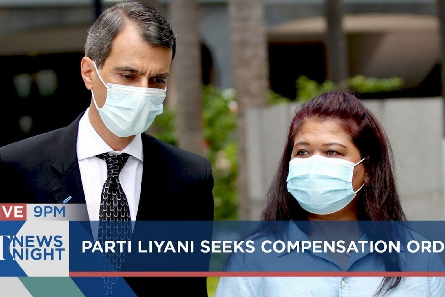 Parti Liyani seeks compensation order; More can serve SHN at home from Nov 4 | ST NEWS NIGHT
