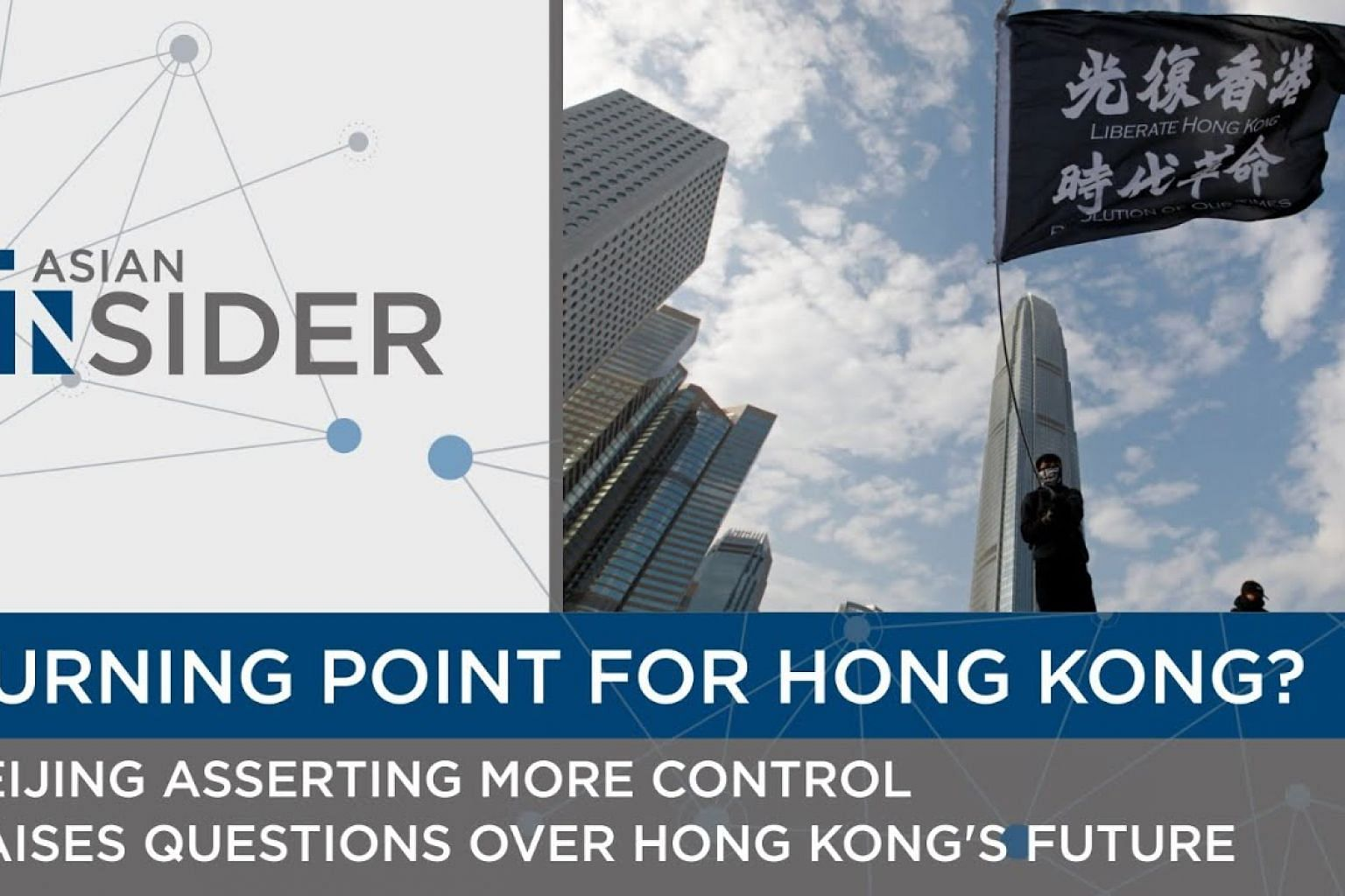 Turning Point for Hong Kong?   Asian Insider EP31   The Straits Times