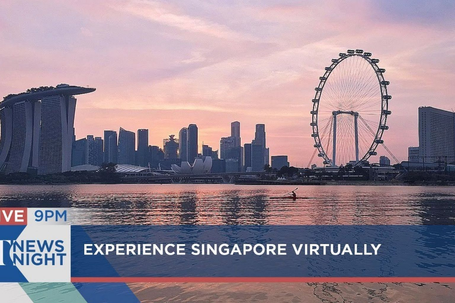 Experience Singapore virtually | S'pore students top global competence test | ST NEWS NIGHT