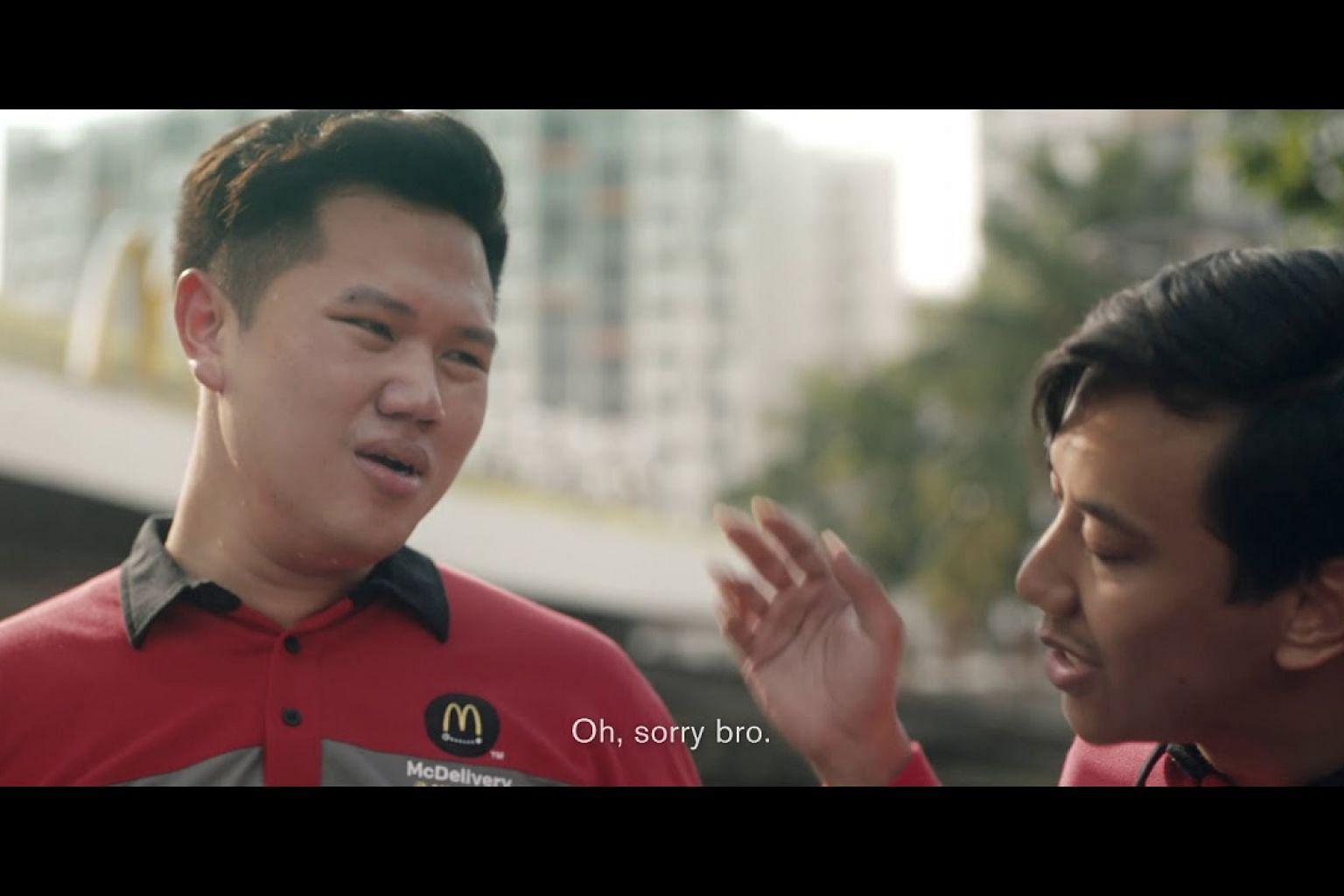 McDonald's Ramadan - Full Length