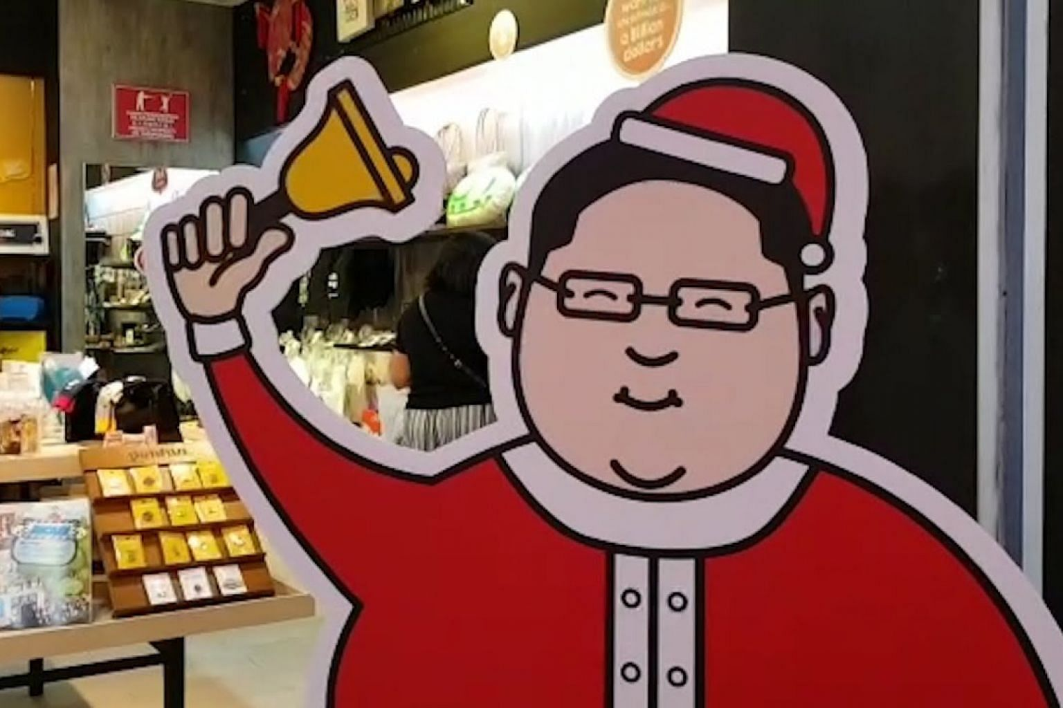 How Jho Low 'stole' Christmas