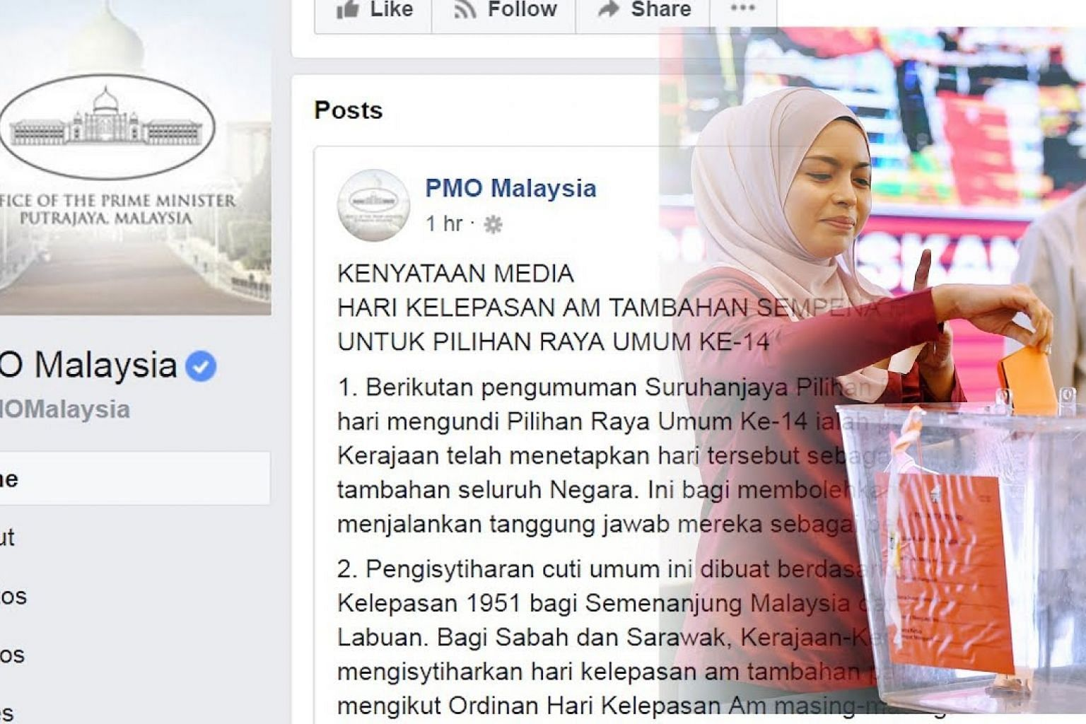 May 9 polling day declared a public holiday
