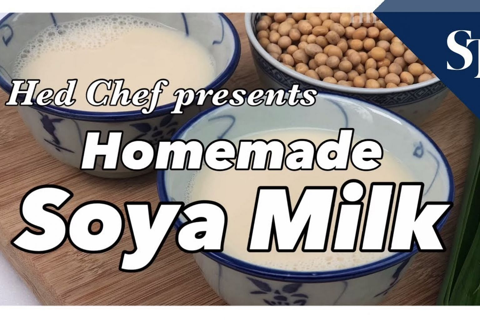 Homemade Soya Milk recipe | Hed Chef | The Straits Times