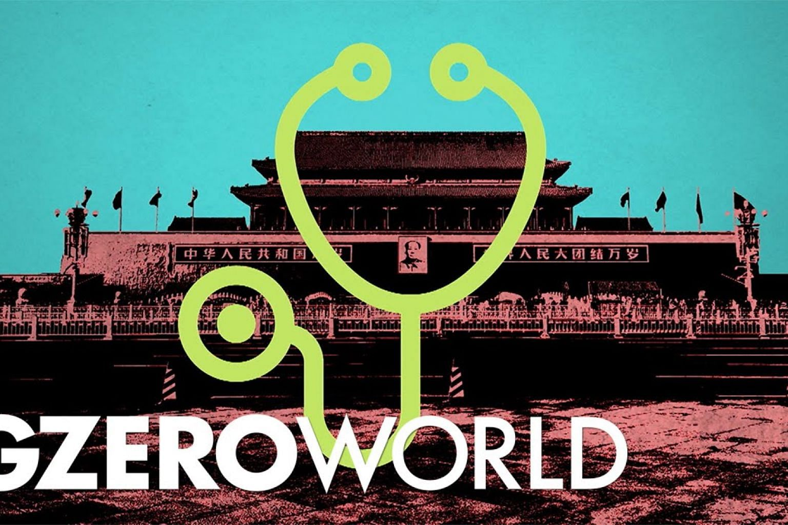 Ian Bremmer: US vs China - a Relationship Further Strained by Coronavirus Crisis | GZERO World