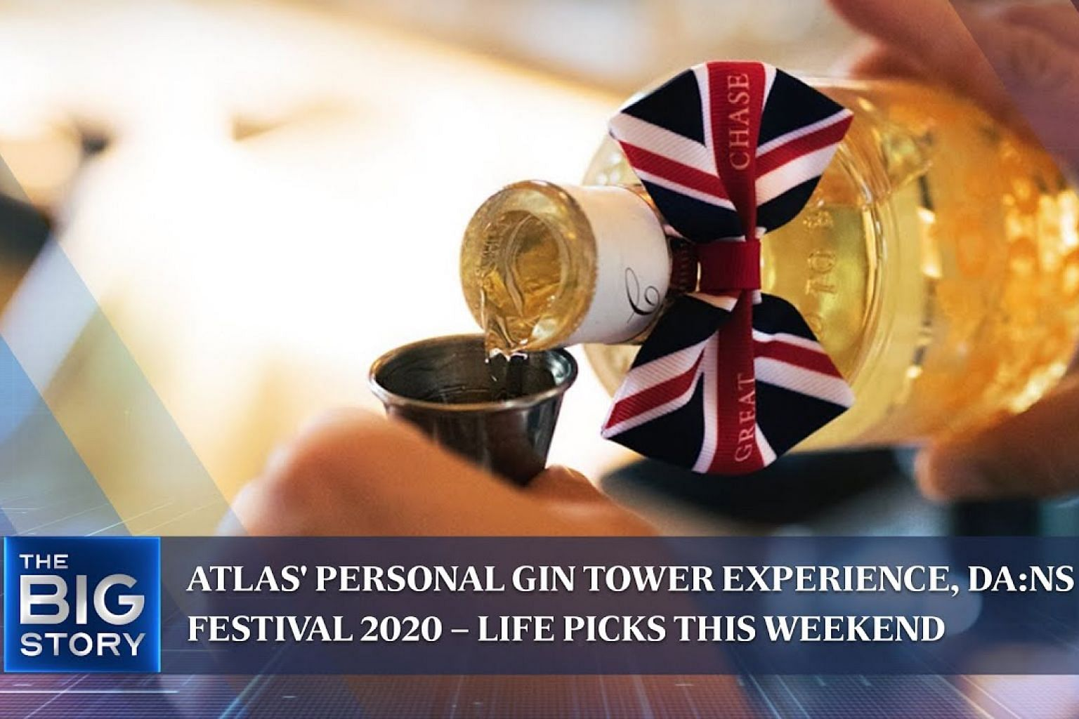 Atlas Bar's gin tower experience | Da:ns Festival 2020 | Weekend Life Picks | THE BIG STORY