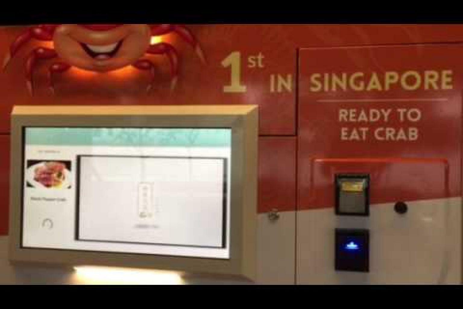 Vending machine dispenses chilli crab 1/3