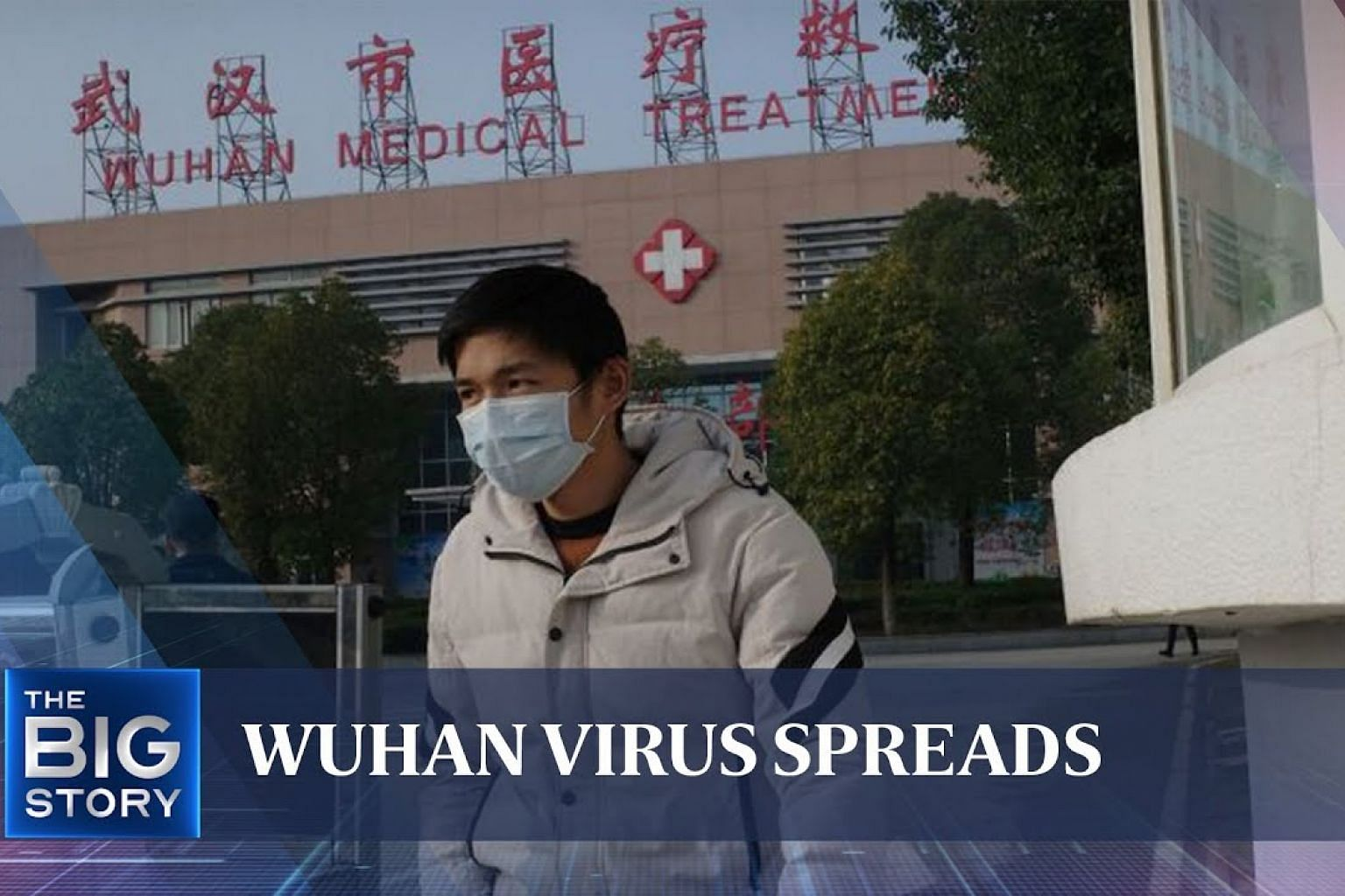 Wuhan virus: Sharp spike, spreads to other cities | THE BIG STORY | The Straits Times